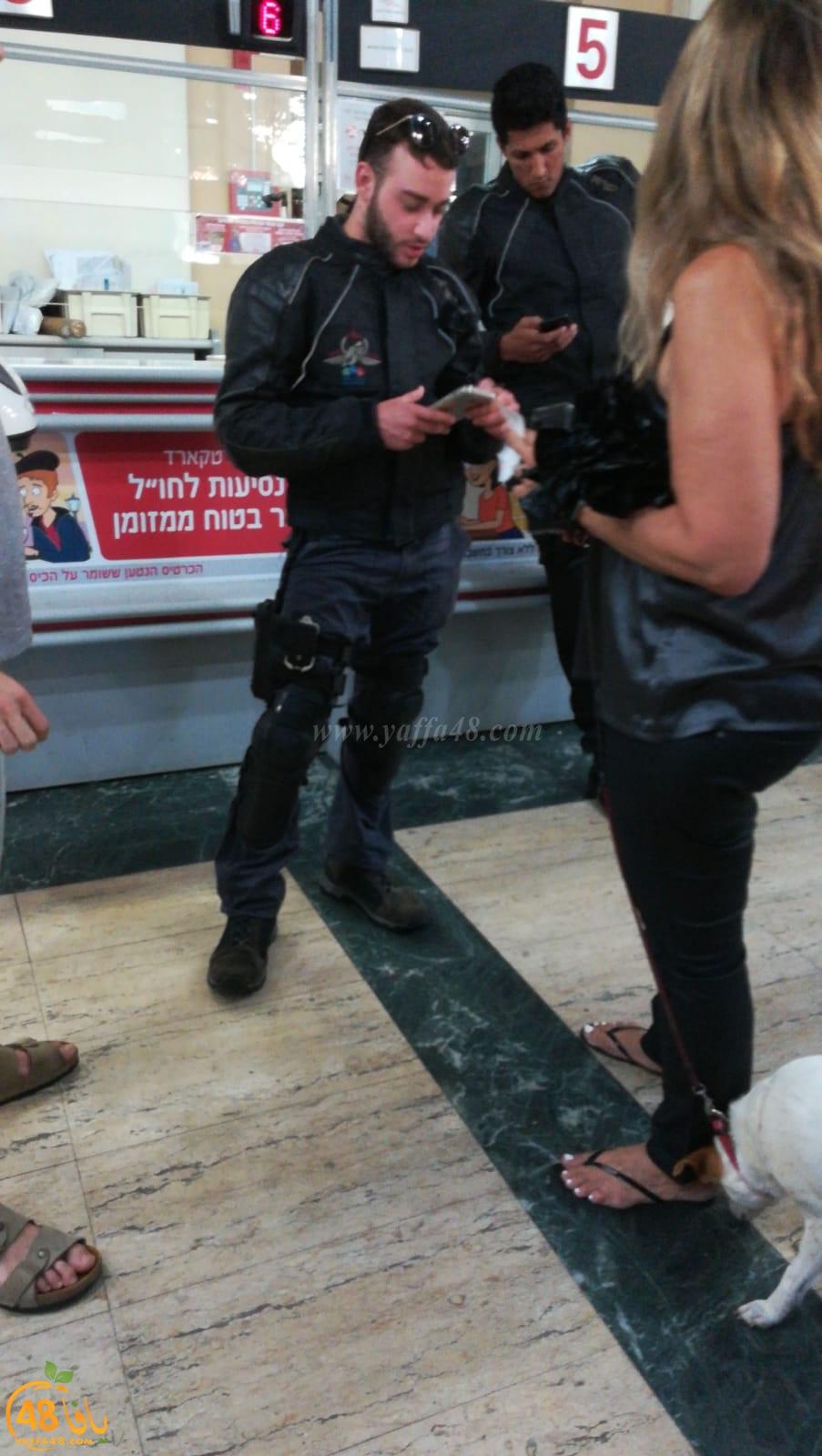يافا: شخص يعتدي على الموظفين في فرع البريد