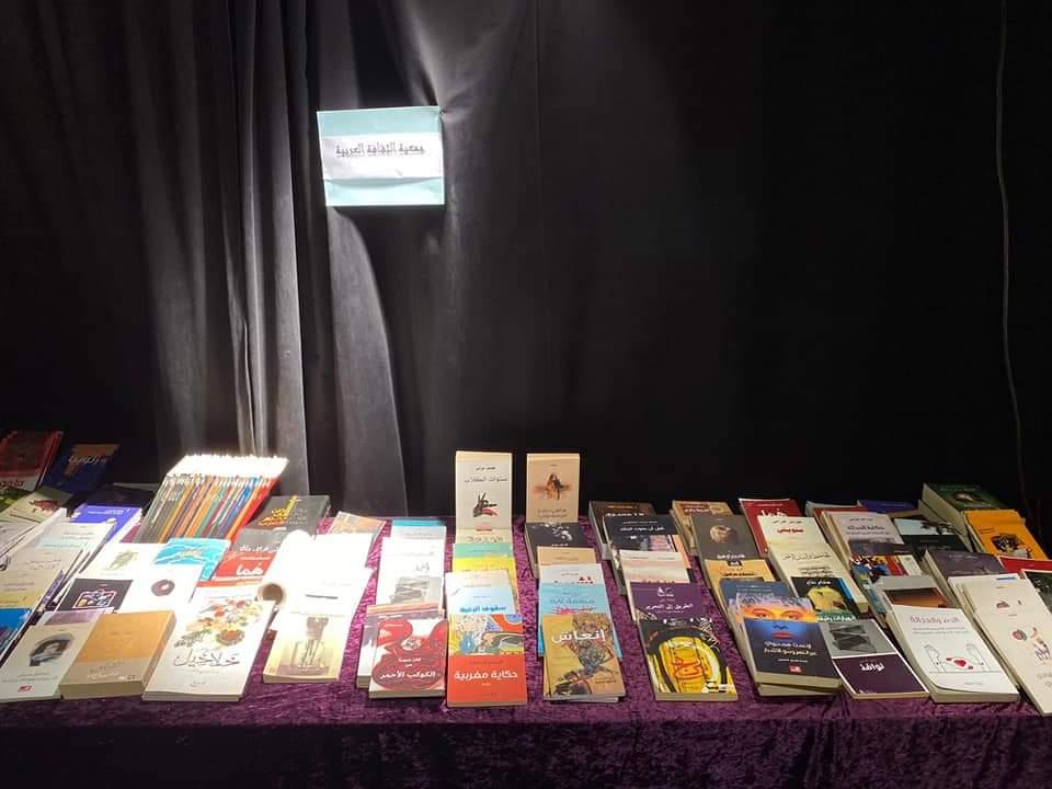 فيديو: إنطلاق معرض الكتاب في مسرح السرايا بيافا