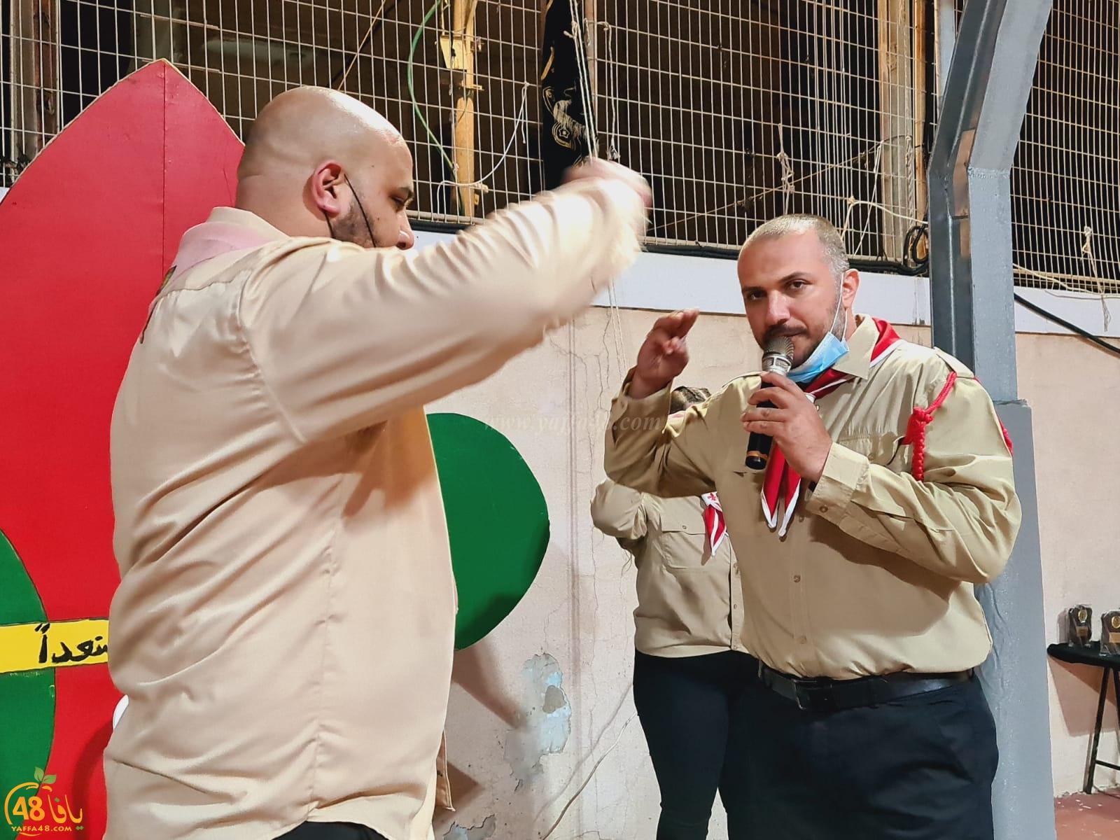 الاعلان عن تشكيل الادارة الجديدة لسرية كشاف النادي الاسلامي في يافا