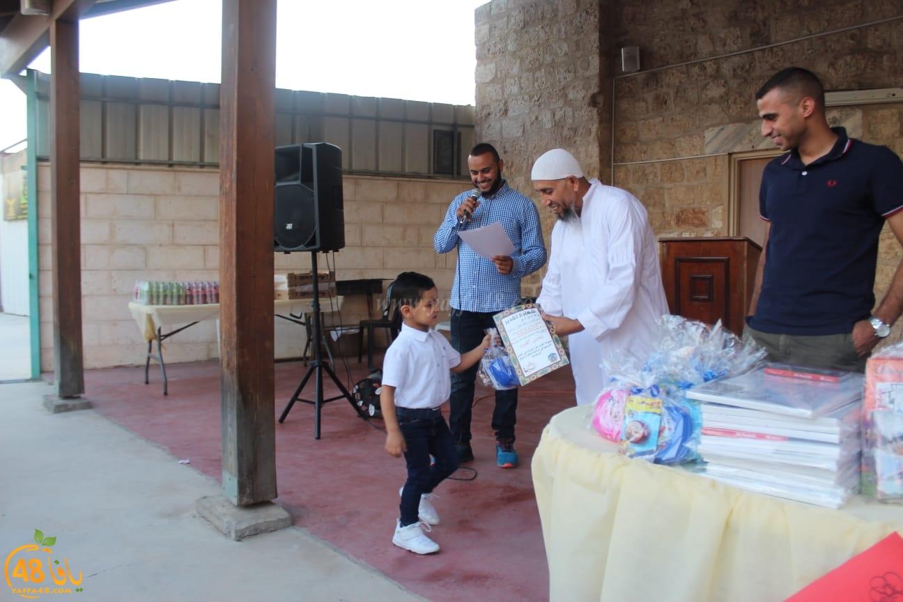 اختتام مسابقة  بالقرآن نحيا  في المركز الثقافي الإسلامي بمدينة الرملة