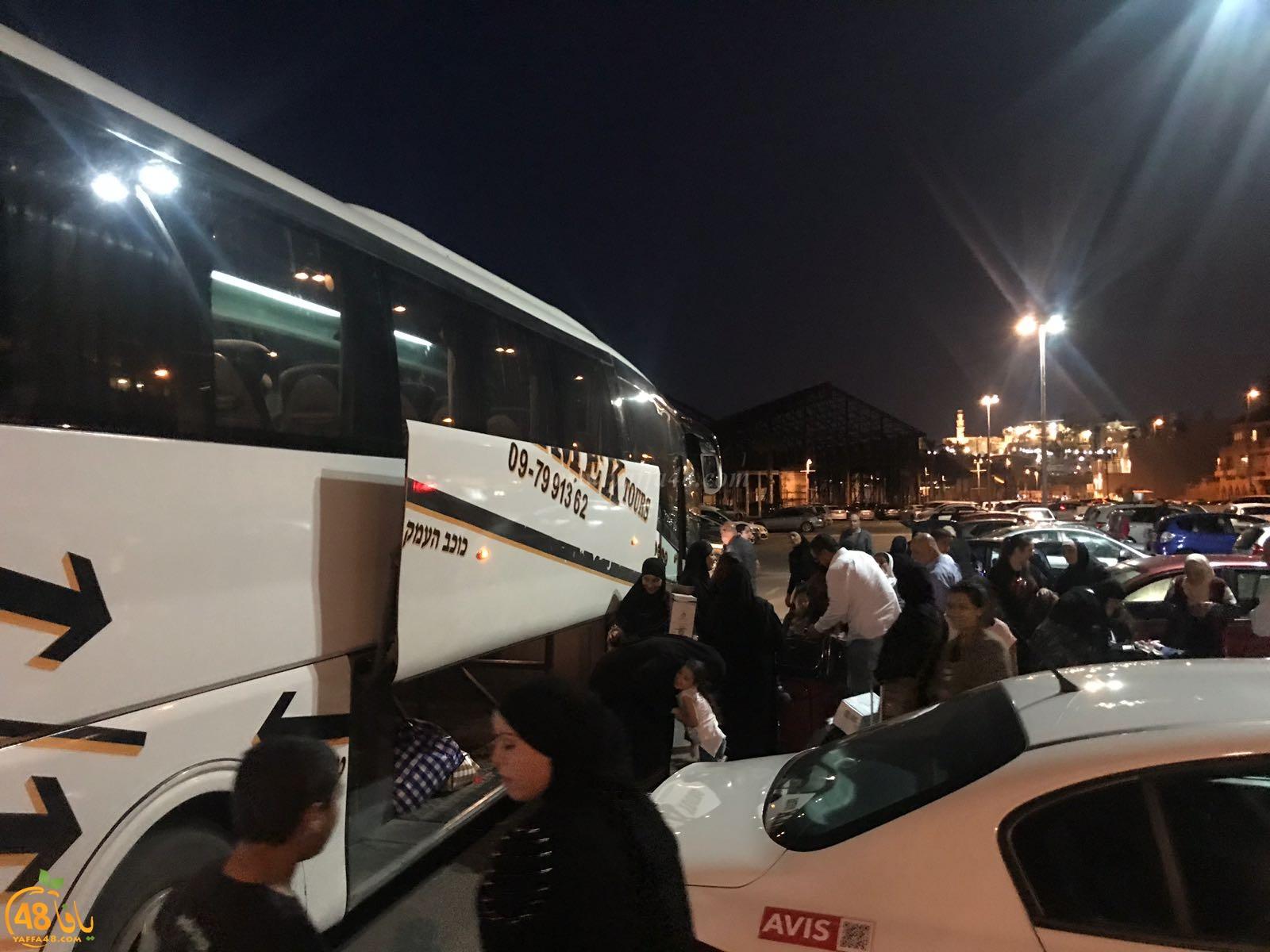 بالصور: عودة حافلة الفوج الخامس من معتمري يافا إلى ديارهم سالمين