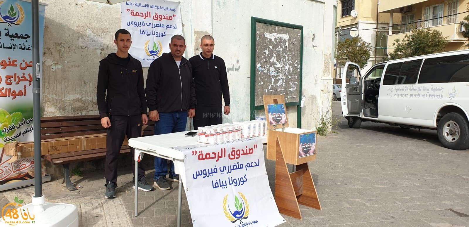 جمعية يافا مئات العائلات فقدت مصدر رزقها - حملة صندوق الرحمة مستمرة