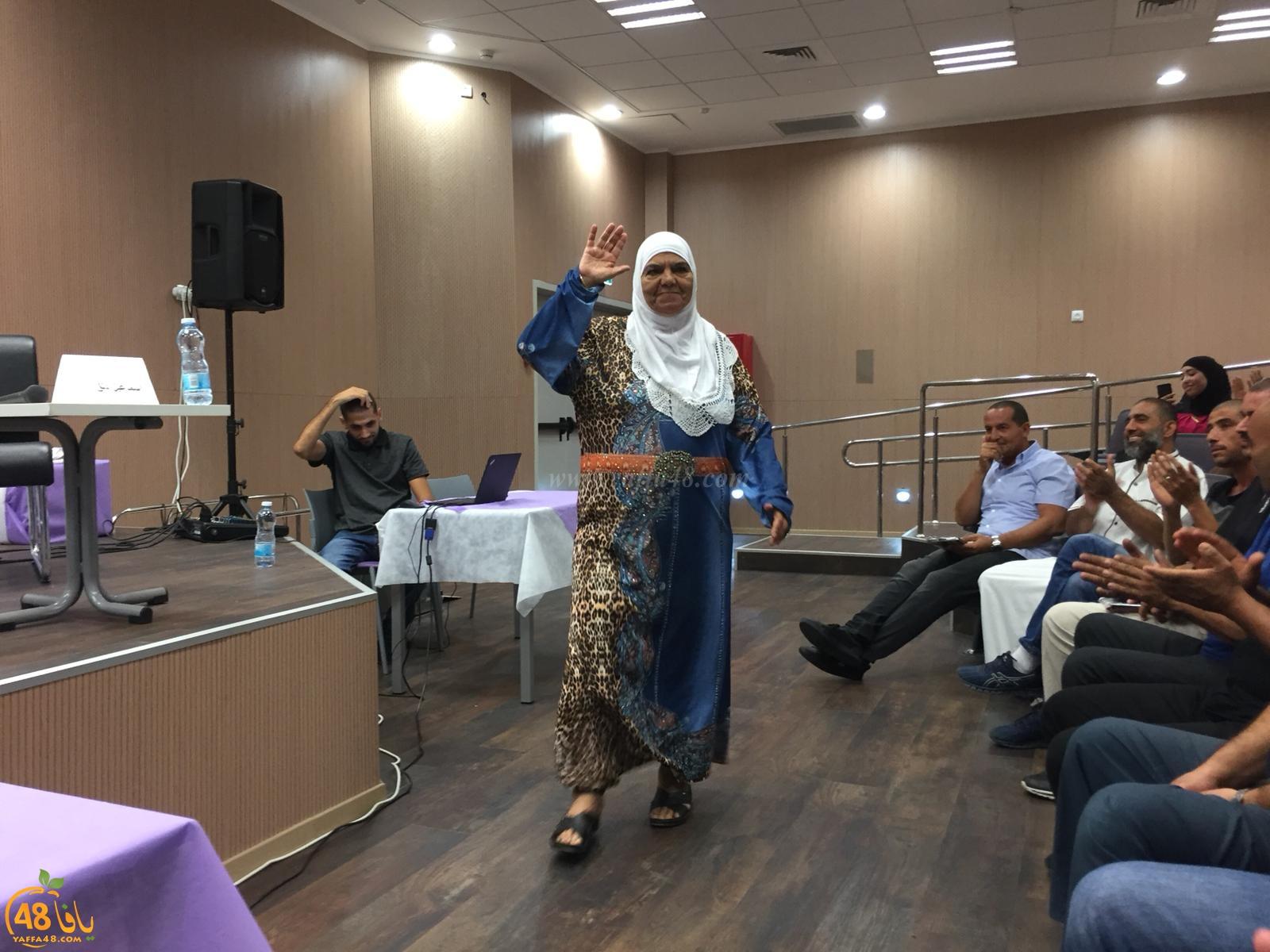 أمسية وندوة حول التطوّع والعطاء في مدرسة يافا المستقبل