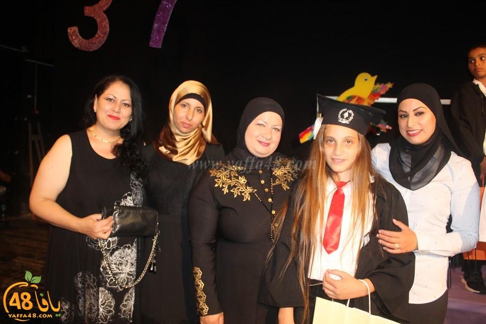 بالصور: مدرسة الأخوة الابتدائية تحتفل بتخريج فوجها الـ37