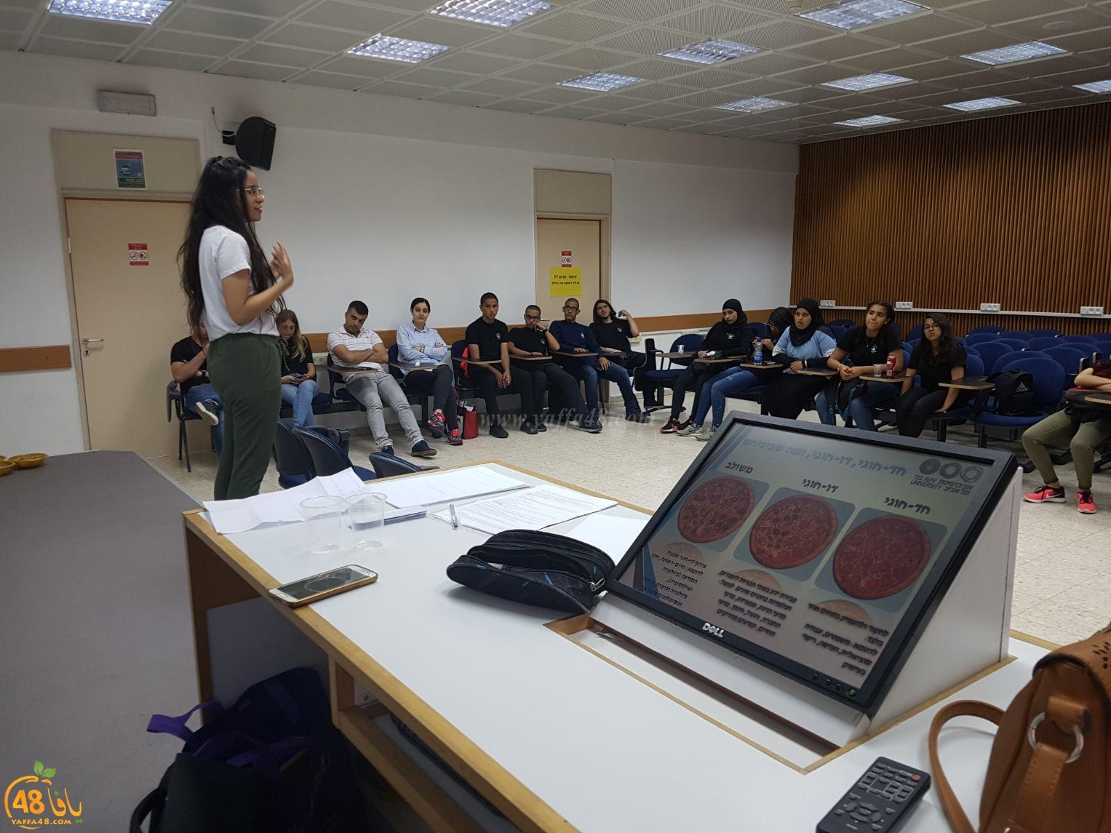 مشروع التعرف على التعليم الأكاديمي والجامعي في مدرسة يافا الشاملة
