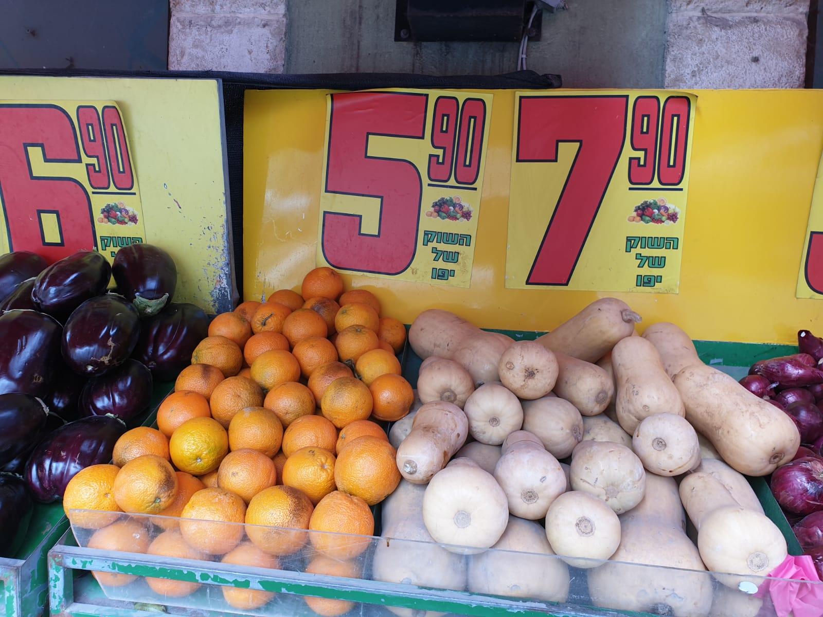 أسعار خيالية لا تنافس لدى سوق يافا للخضار والفواكه الطازجة