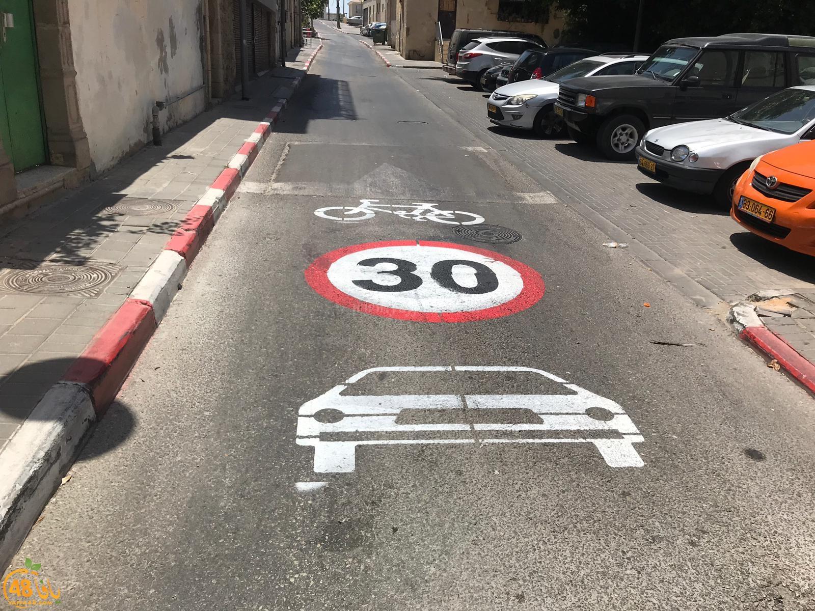 للحد من حوادث الدراجات - رسومات لتحديد السرعات المسموح بها داخل الأحياء بيافا