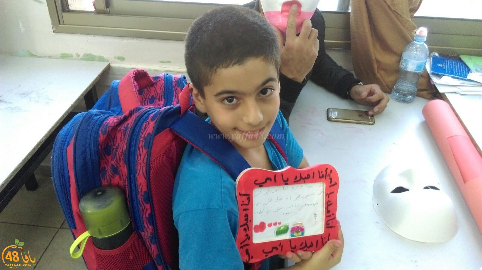 صور: رحلات ترفيهية لطلاب مشروع التعليم للقمم في المدارس الابتدائية بيافا