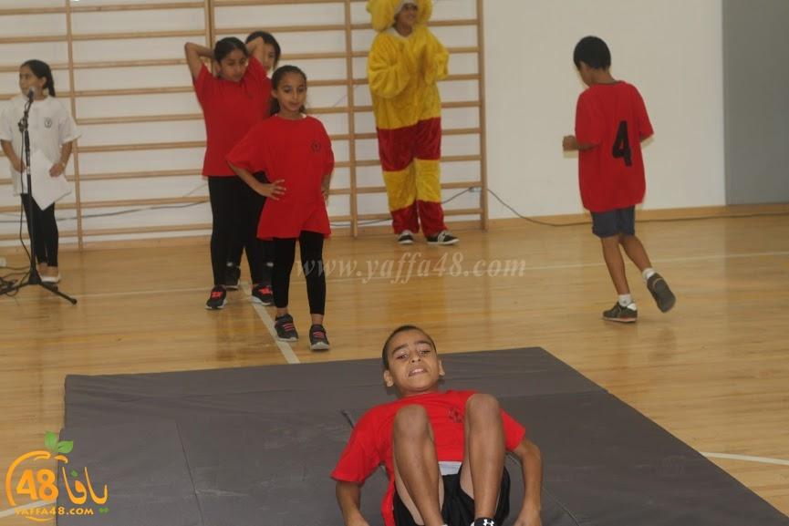 بالصور: حفل افتتاح القاعة الرياضية التابعة لمدرسة الأخوة الابتدائية بيافا
