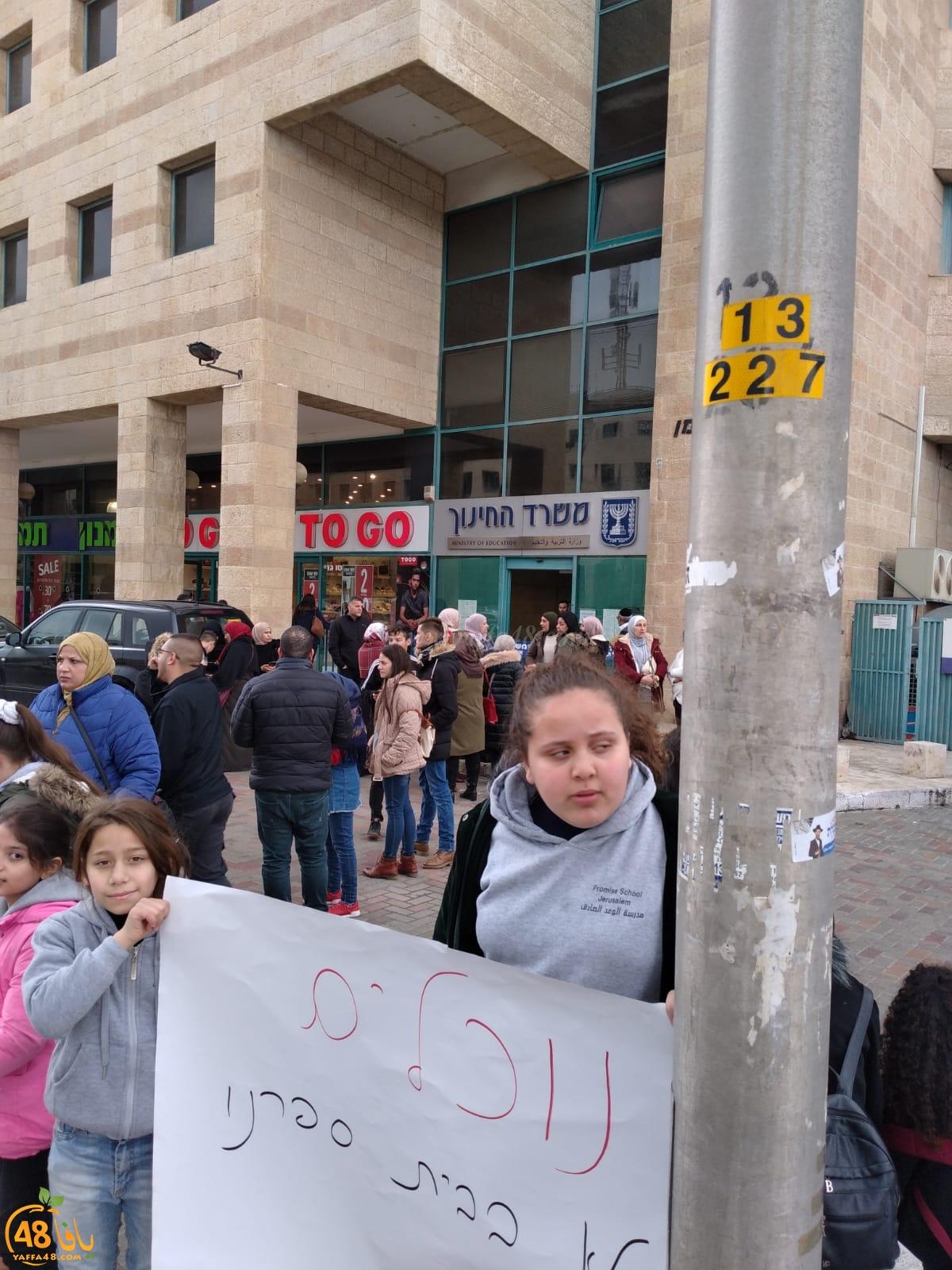 غضب في شعفاط بعد اغلاق مدرسة الوعد الصادق وابقاء 300 طالب دون اطار تعليمي
