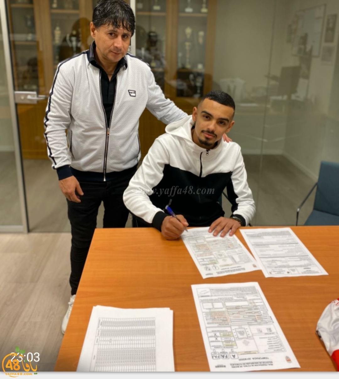 اللاعب سامي أبو موسى من اللد يُوقع عقداً مع فريق سان سيباستيان الاسباني