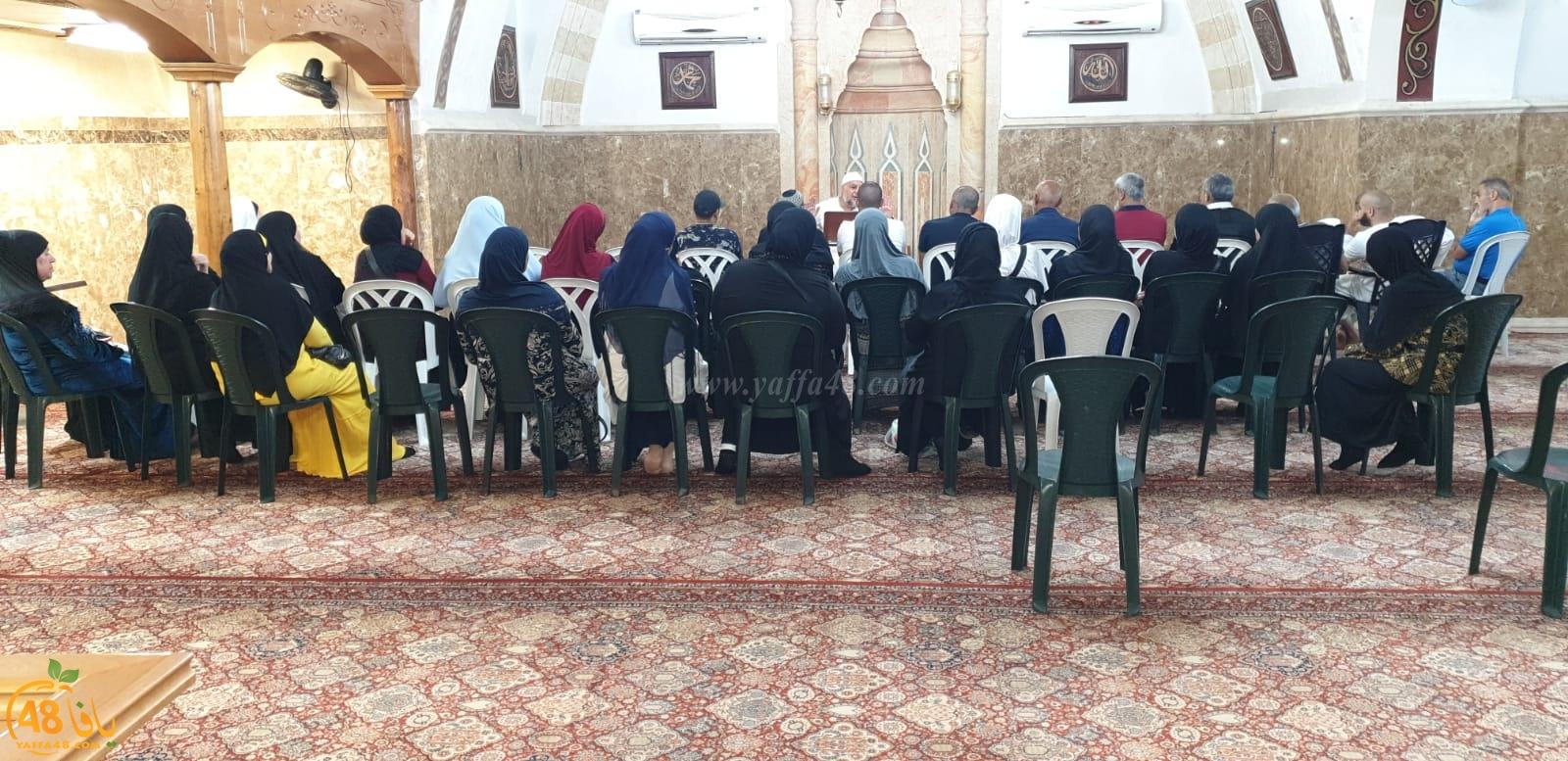 يافا: لجنة تيسير الحج والعمرة تُنظم الدرس الأخير لحجاج بيت الله الحرام