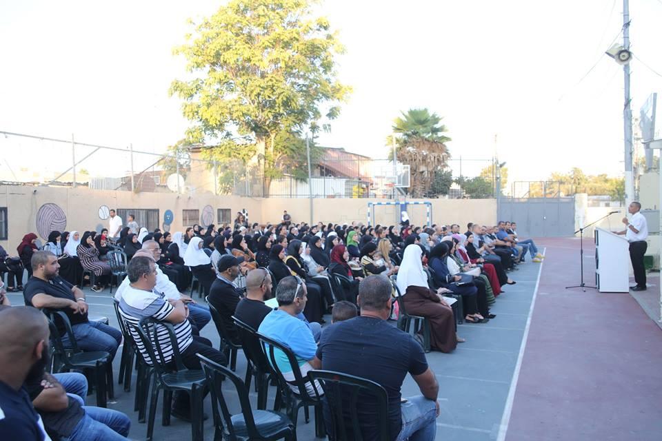 """اللد : مدرسة العلا الاهلية تنظم المؤتمر الاول لاولياء الامور"""""""