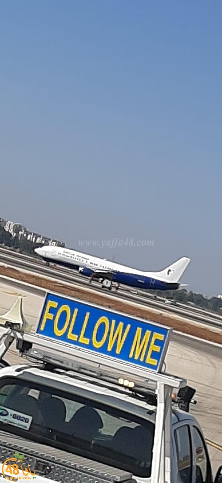 بعد اعلان حالة الطوارئ - الطائرة الألمانية تهبط بسلام في مطار بن غوريون