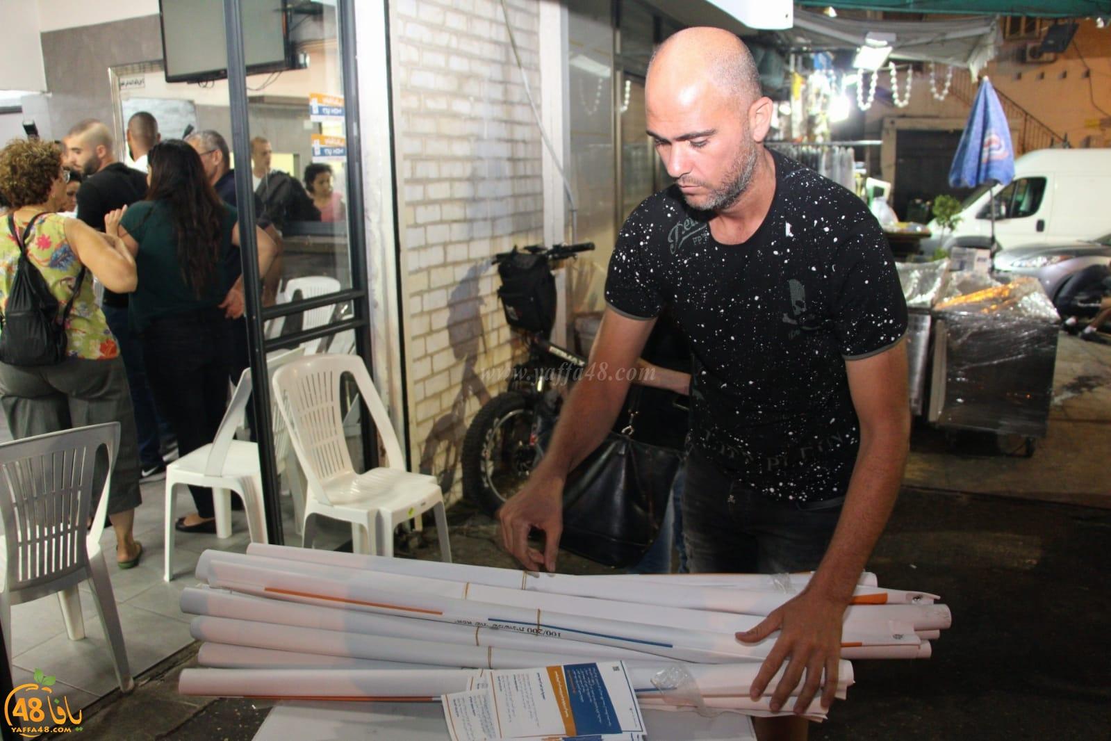 صور: قائمة يافا تفتتح مقرها الجديد تحضيرًا للحملة الانتخابية للانتخابات مجلس البلدي