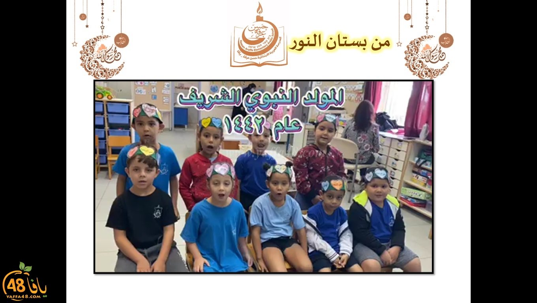 احتفال وبهجة في مدرسة حسن عرفة بذكرى المولد النبوي الشريف عبر منظومة الزووم