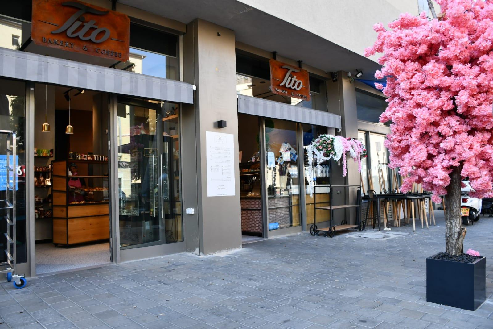 اليوم: مقهى تيتو بيافا يفتح أبوابه مع مفاجآت جديدة