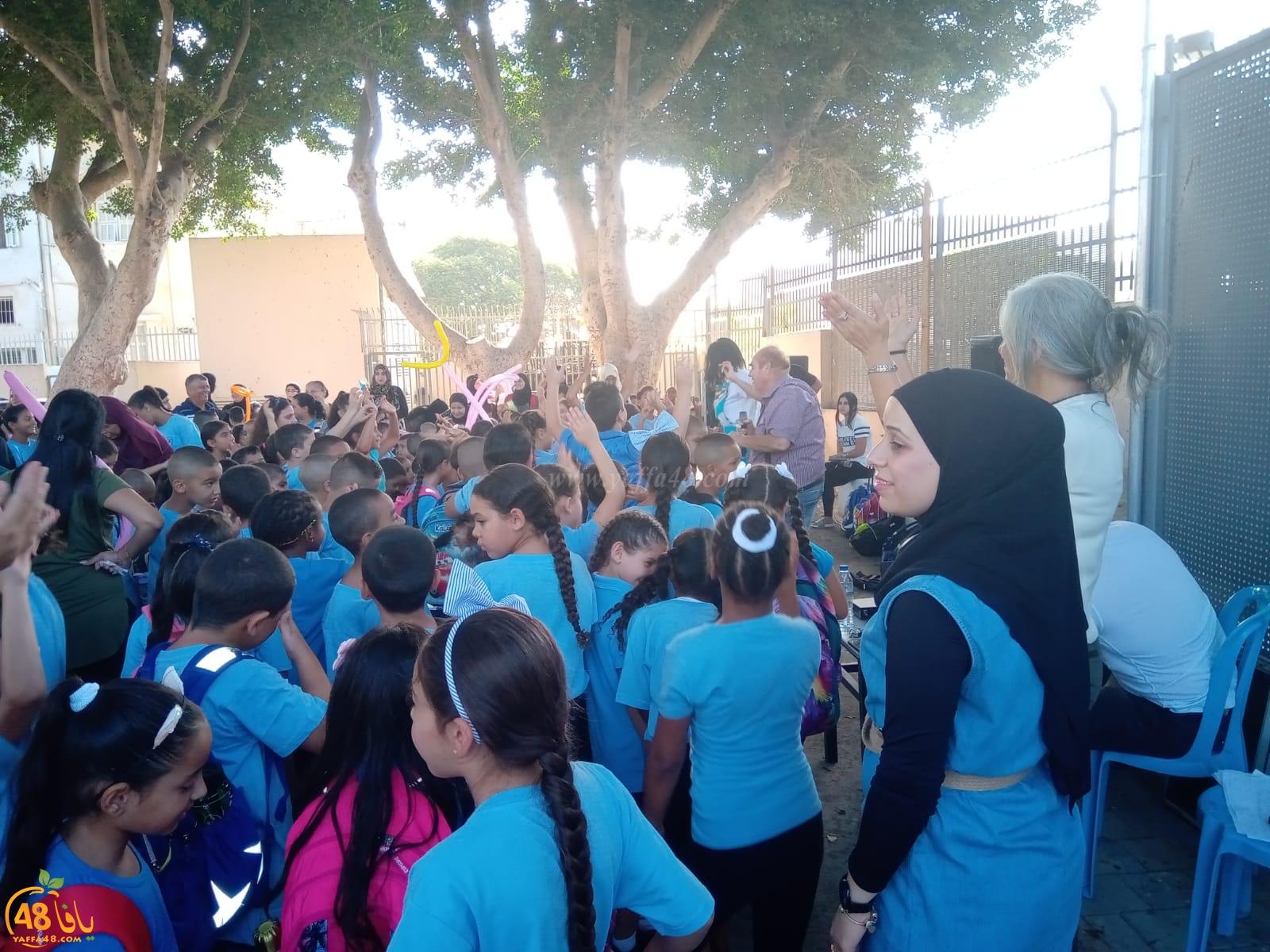 فيديو: افتتاح السنة الدراسية الجديدة في مدرسة الأخوة الابتدائية بيافا