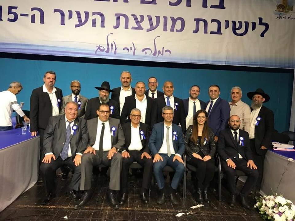 افتتاح اولى جلسات المجلس البلدي في الرملة