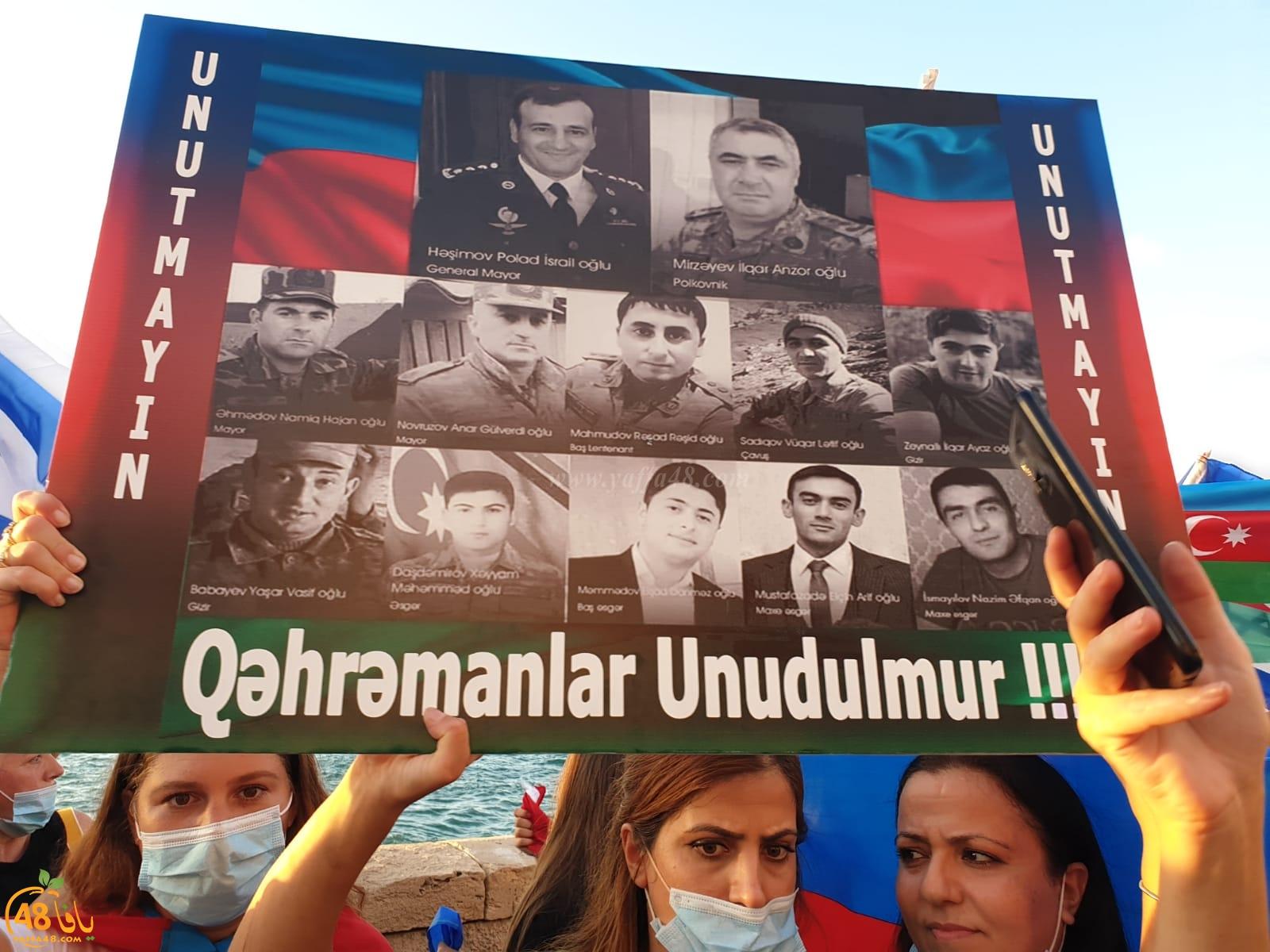فيديو: تظاهرة حاشدة للجالية الأذربيجانية قرب ميناء يافا ضد أرمينا