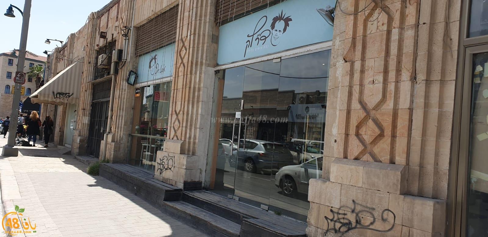 بإدارة جديدة محلية افتتاح بوظة دكتور لك بإدارة سمير بدرة في يافا