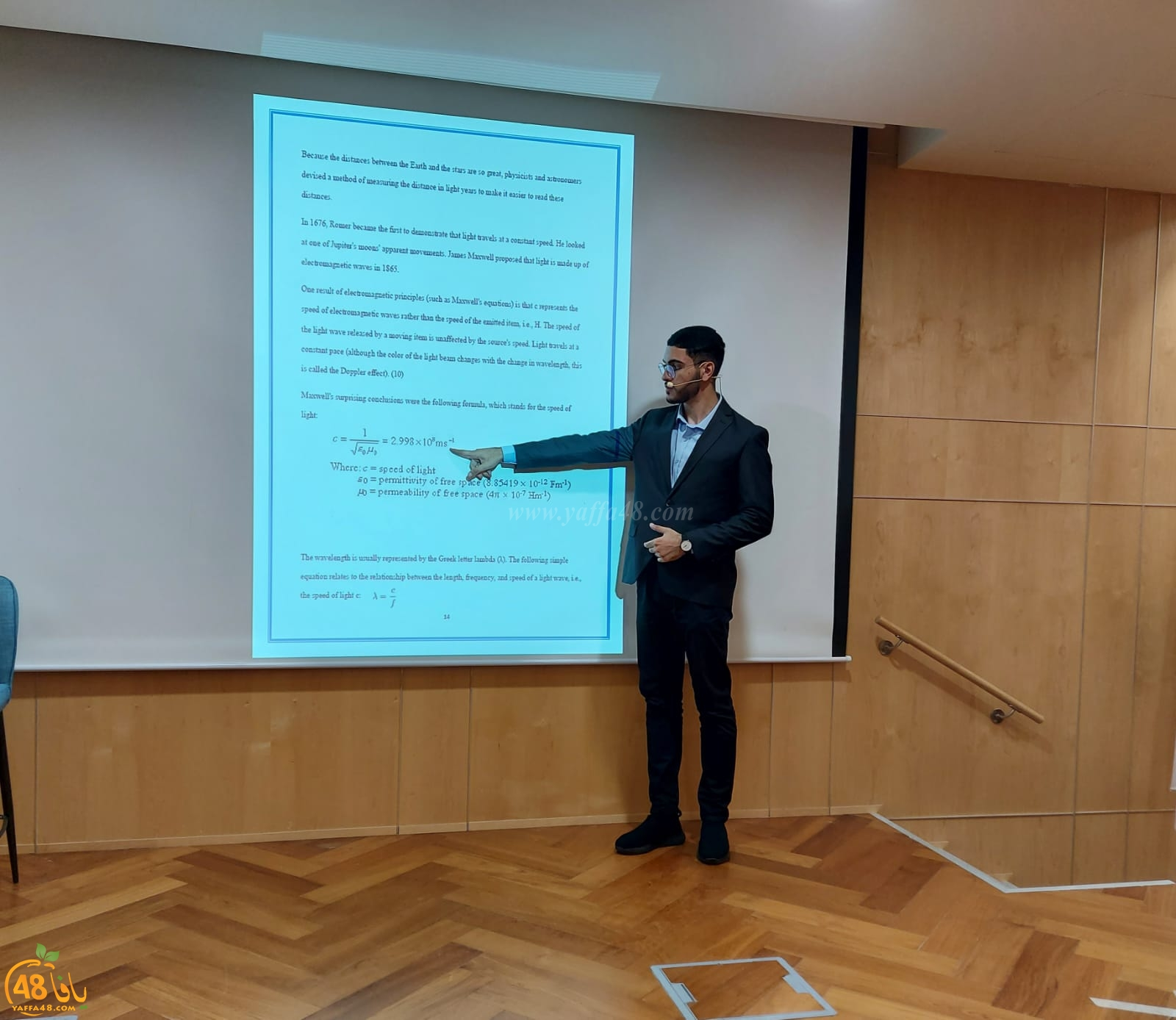 اللد: الشاب حمزة عليوة صاحب براءة الاختراع الكثيرين لديهم أفكاراً رائعة ولا يوجد من يتبناهم