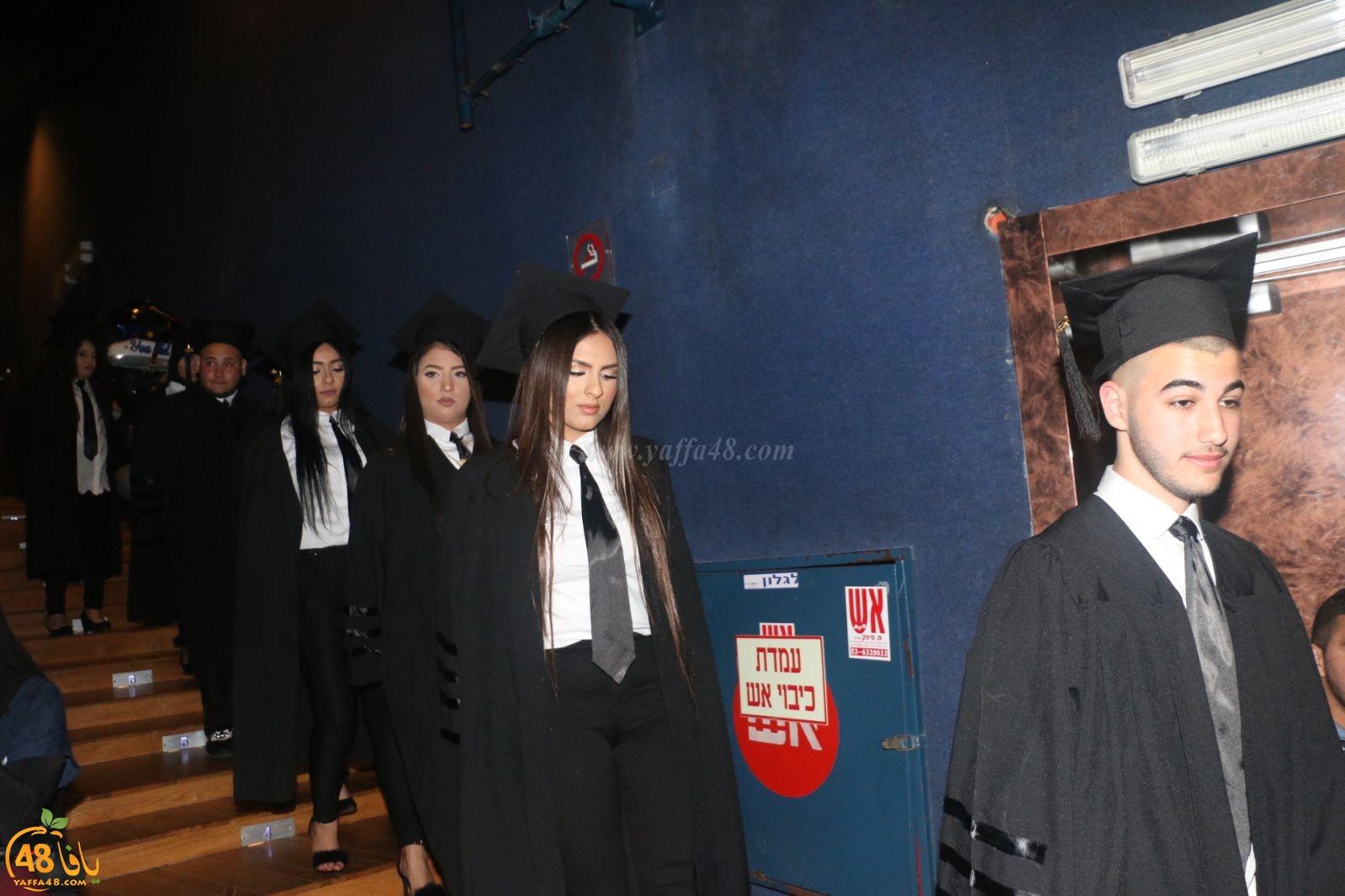 بالفيديو: مدرسة أجيال الثانوية بيافا تحتفل بتخريج فوجها الحادي عشر
