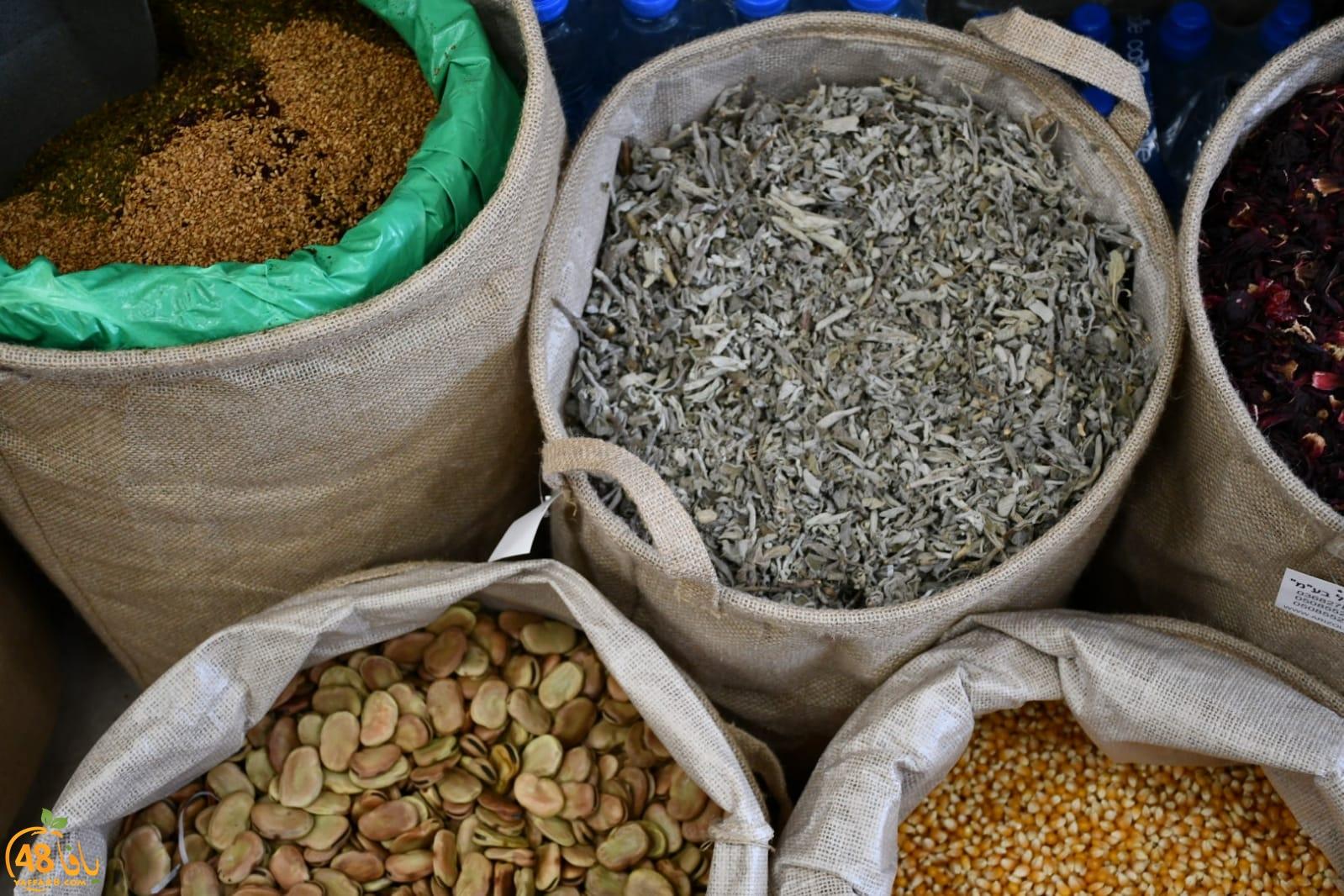 يافا: انتقال محل الزهراء للعطارة والمواد الغذائية الى شارع ييفت 92