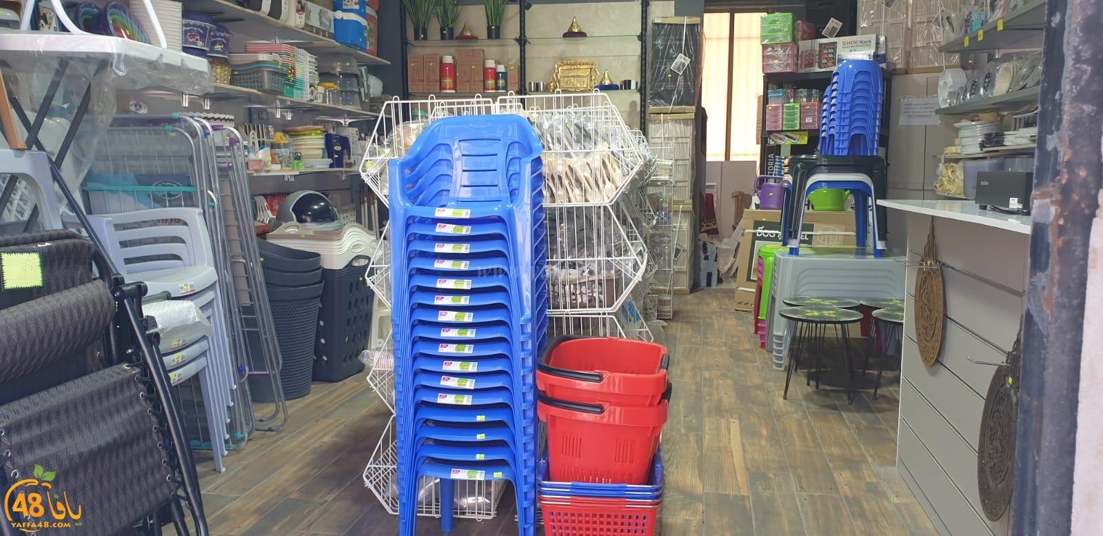 كل ما تحتاجه العائلة من أدوات بلاستيكية تحت سقف واحد