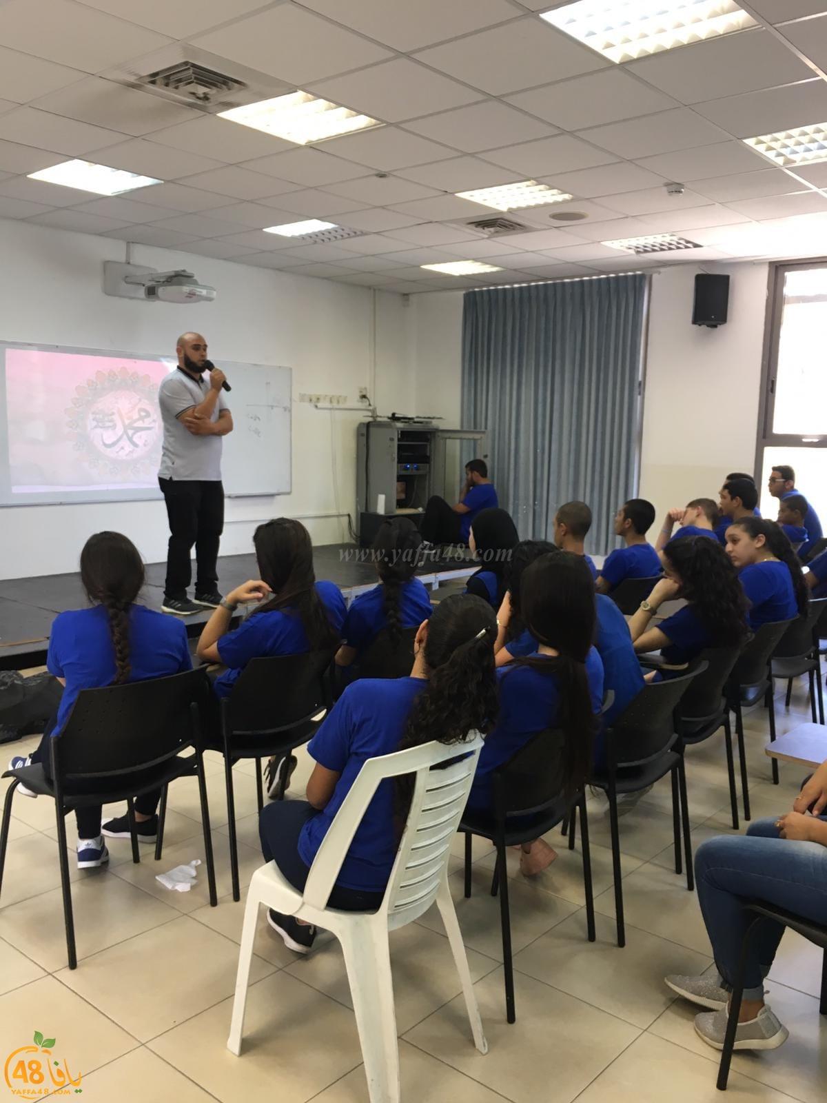 مدرسة أجيال الثانوية تحيي ذكرى الهجرة النبوية ورأس السنة الهجرية