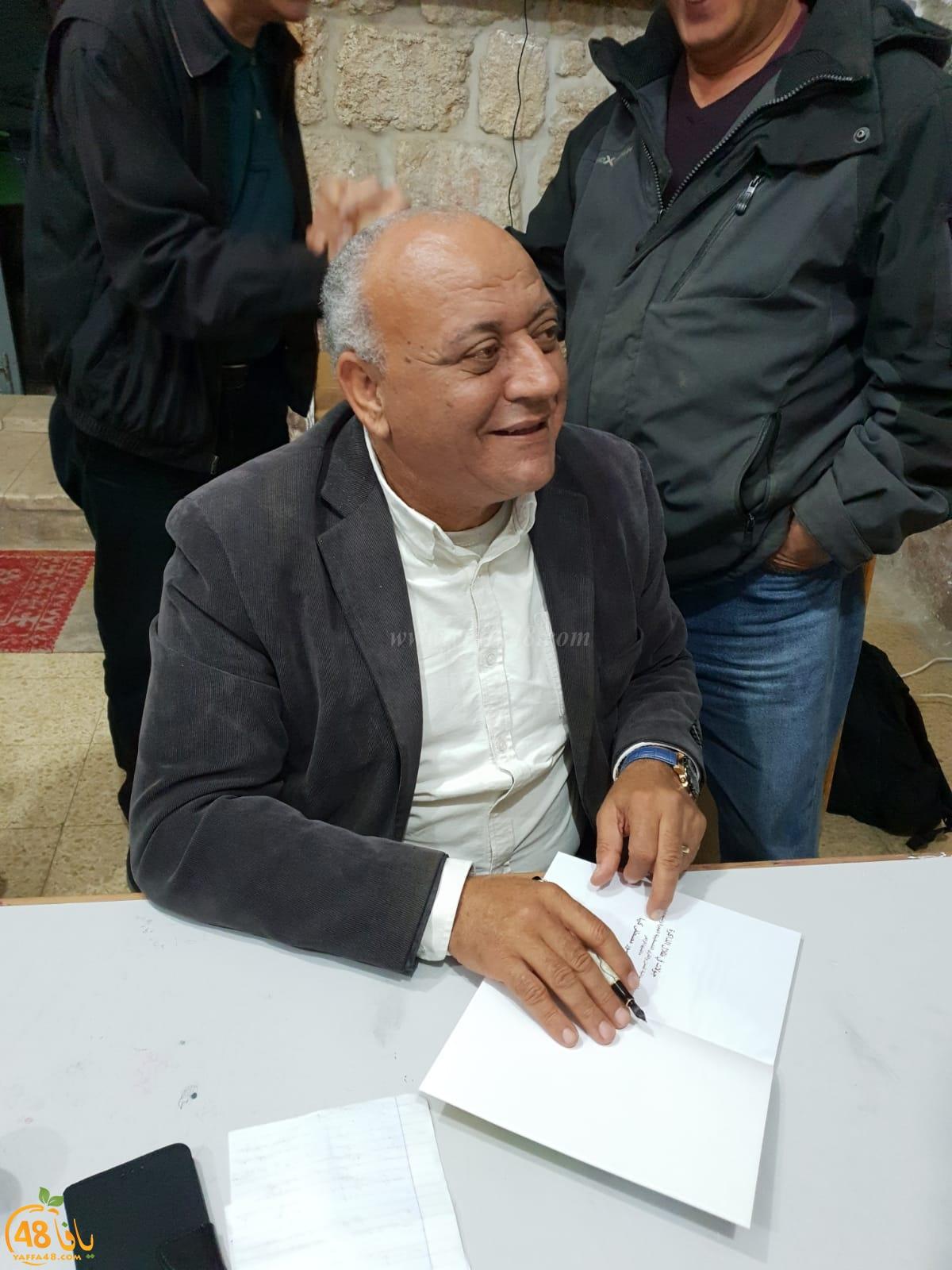 حفل توقيع وإشهار كتاب جولات في ظلال فلسطينية للباحث مصطفى كبها