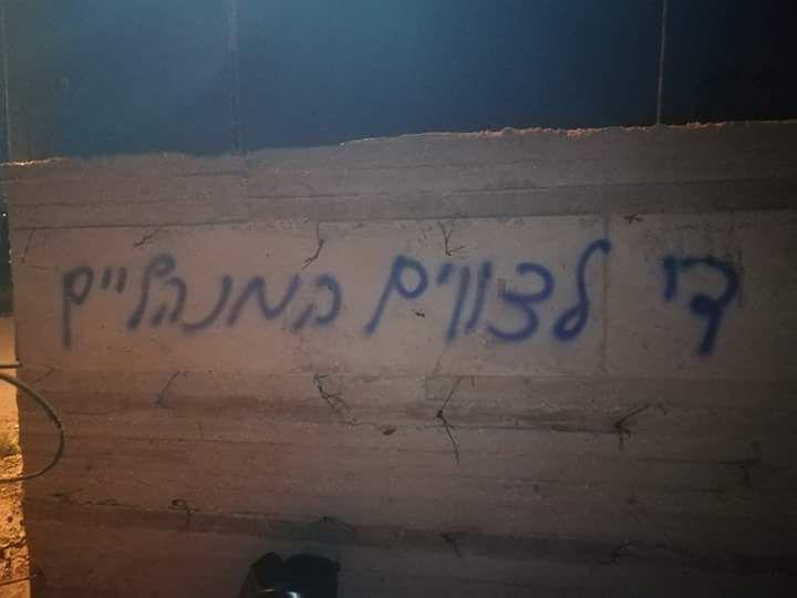 صور: اعتداء على مركبات فلسطينية بقرية قرب نابلس