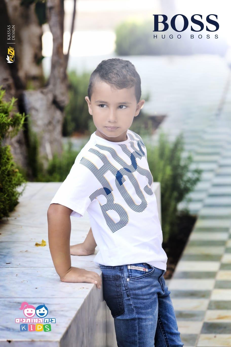 يافا: أرقى الماركات العالمية لملابس الأطفال في بيت هموتجيم KIDS