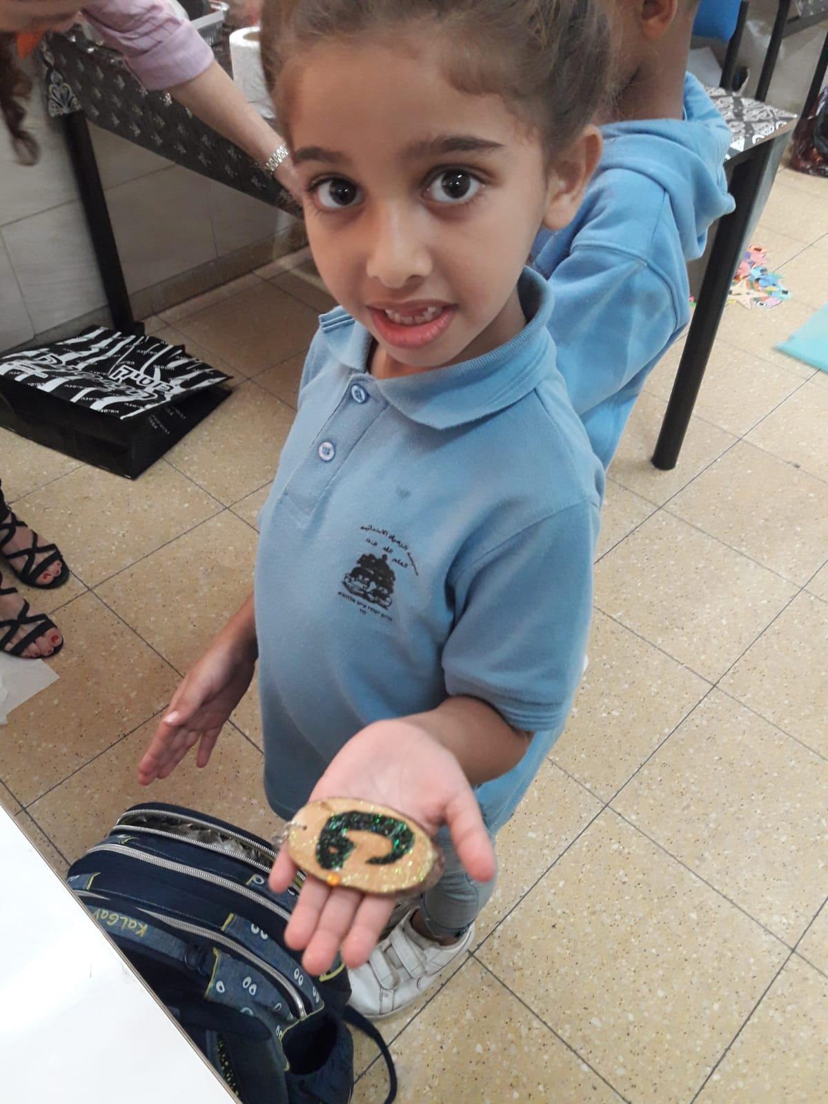 """اللد: مدرسة الزهراء تحتفل باللغة العربية بعنوان """"في خيمة الحروف"""