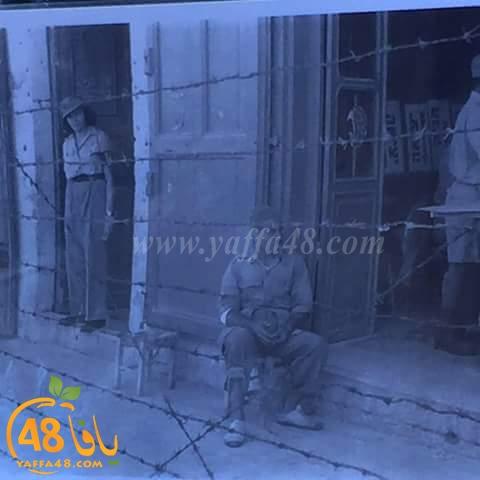 صور نادرة جداً من جيتو حي العجمي بيافا عام 1950