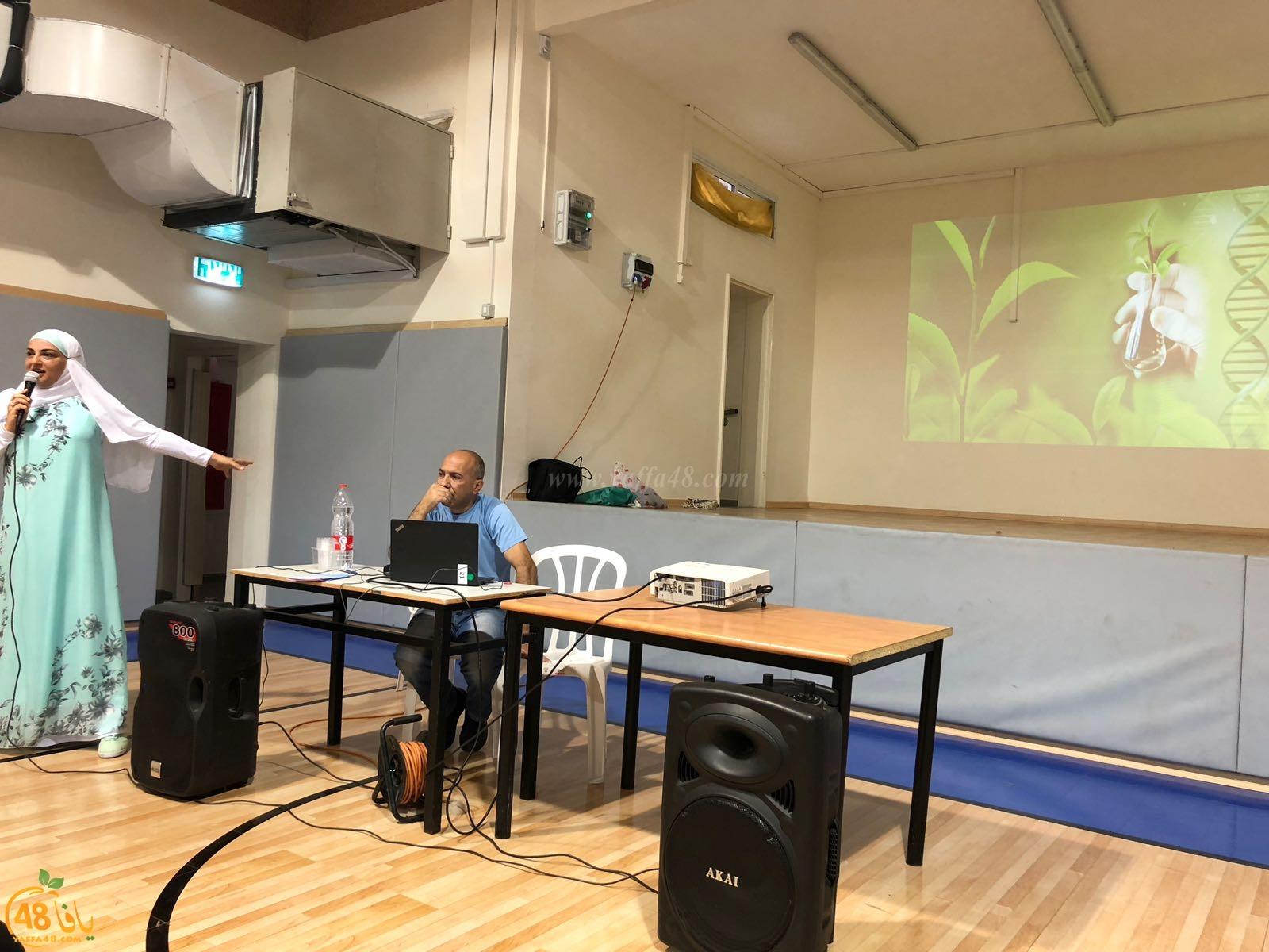 لقاء خاص لعرض التخصصات التعليمية في مدرسة يافا الشاملة