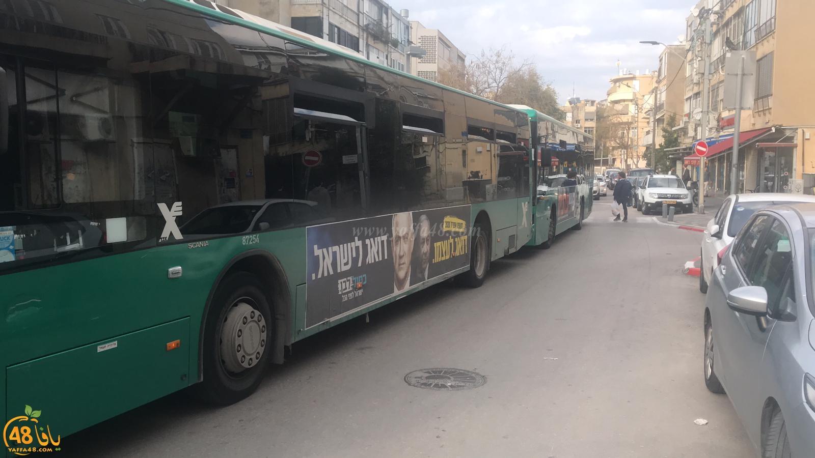 يافا: سيارة تتسبب بأزمة مرورية خانقة بالمدينة