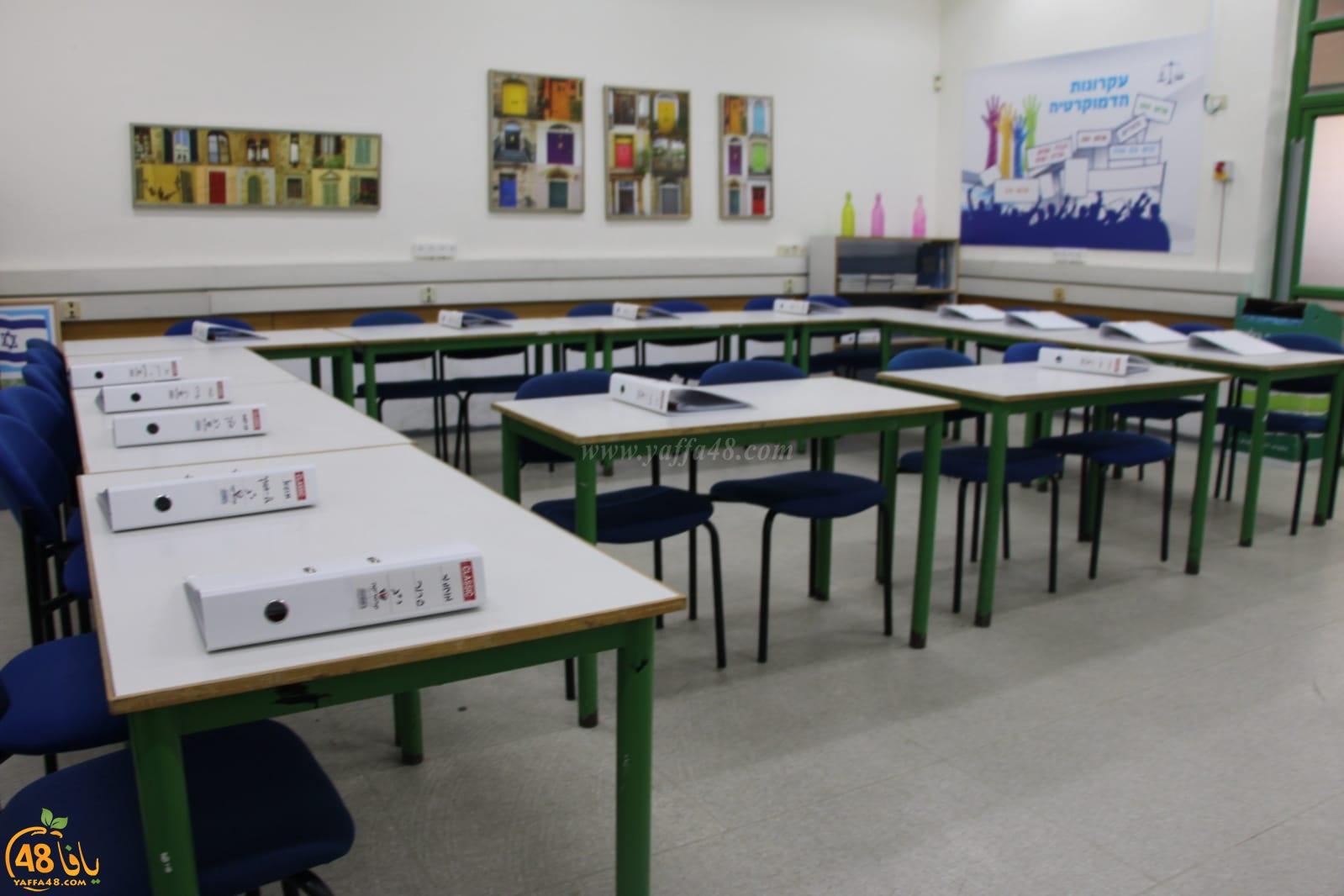 بالصور: افتتاح السنة الدراسية الجديدة في المدرسة التكنولوجية بيافا