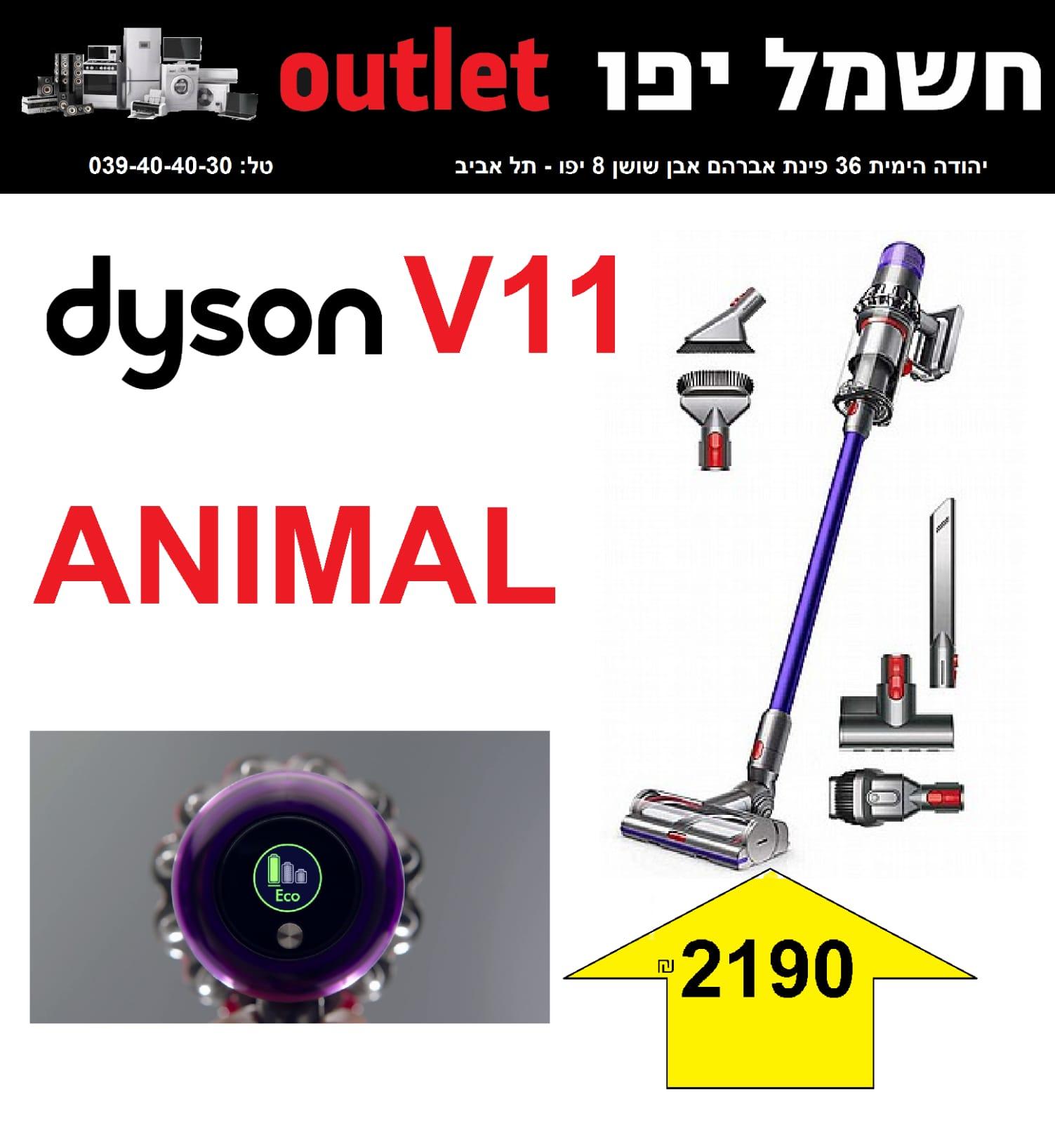 صالة كهرباء يافا Outlet - حملة تخفيضات جديدة على الأجهزة الكهربائية