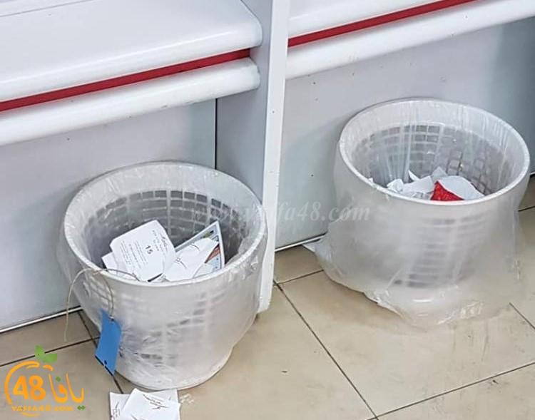 بريد الجبلية| بلغ السيل الزبى - أهالي يافا خدمات البريد سيئة ونطالب باستقالة المديرة