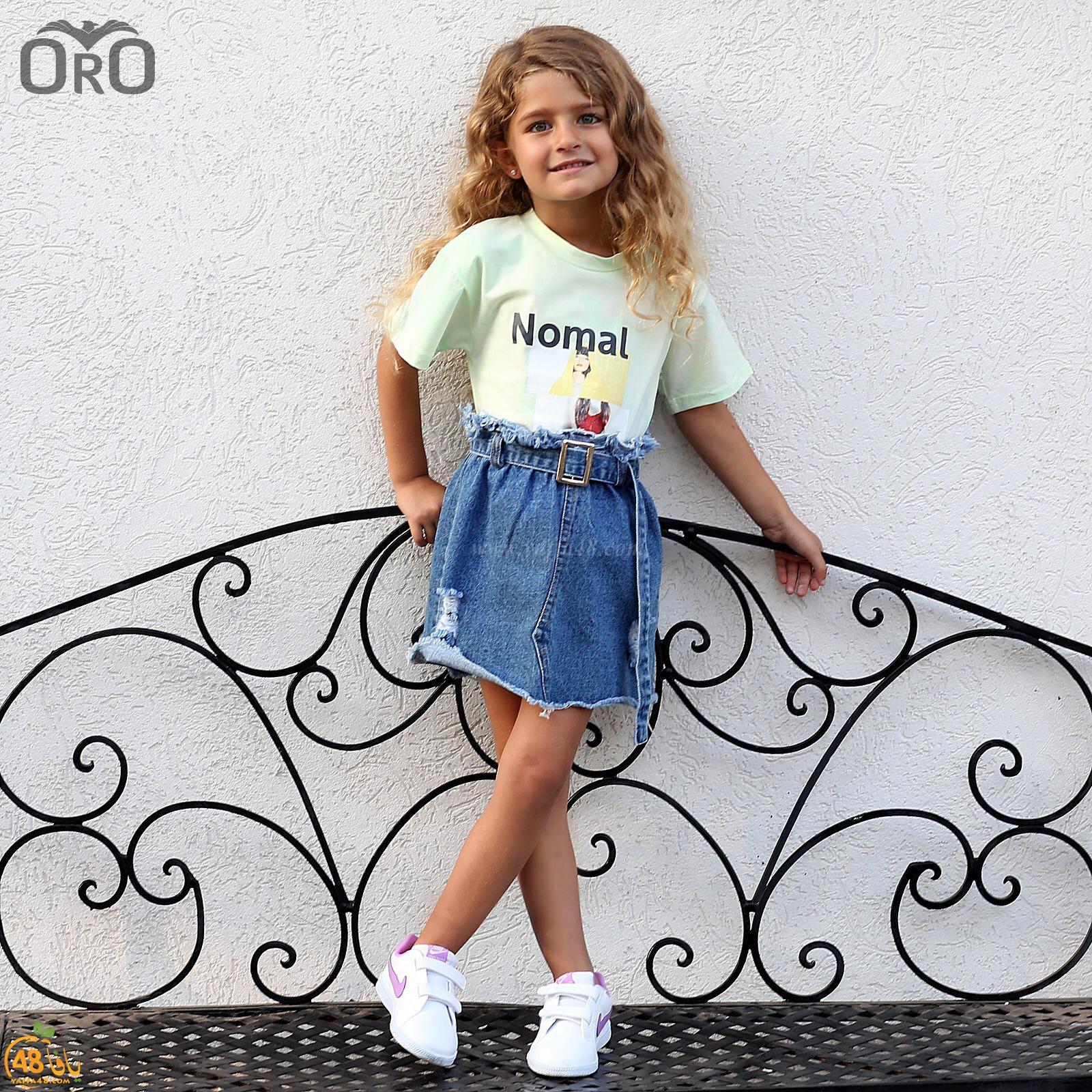 الرملة: تشكيلة واسعة من الملابس الصيفية للأطفال في بوتيك Top Brands