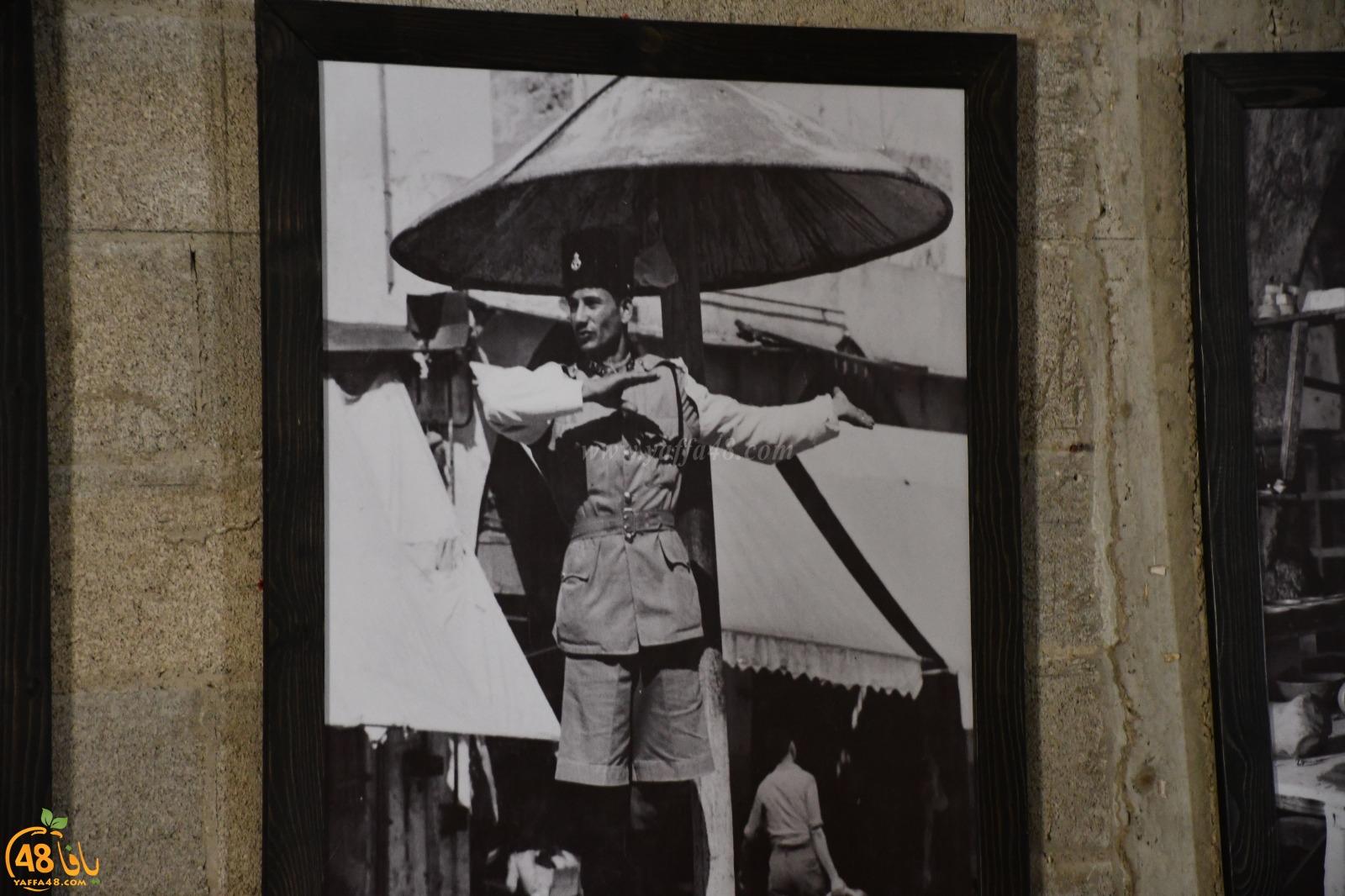 فيديو: جولة في معرض الصور التاريخية في ميناء يافا ... لا تفوتوا الفرصة