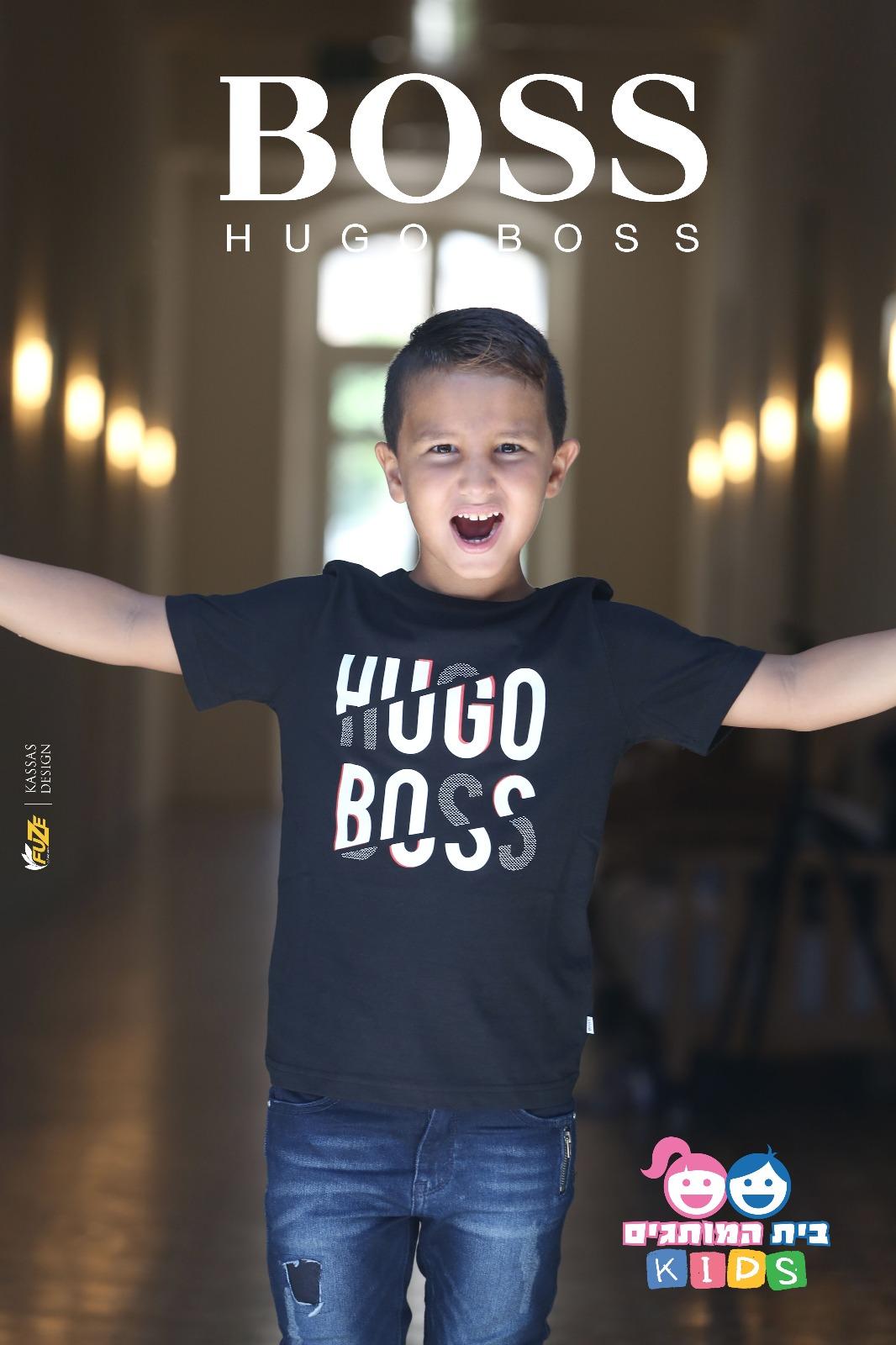 تخفيضات 30% عند شراء البدلة الثانية   من ماركة BOSS في محل بيت هموتجيم KIDS بيافا