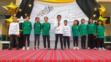مدرسة الزهراء اللد تحتفل بذكرى المولد النبوي