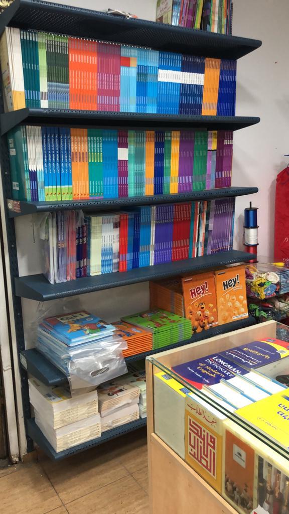لأهالي يافا اللد والرملة - مكتبة النجاح بالرملة لكل ما يحتاجه الطالب