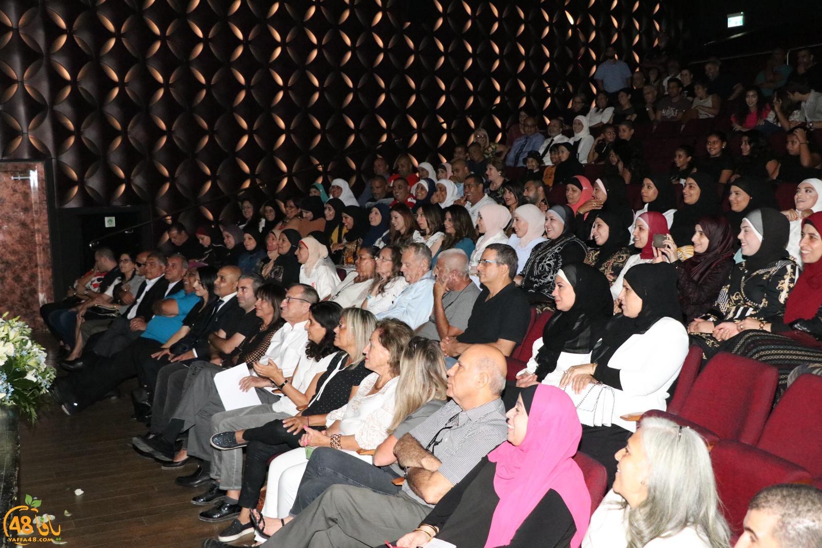 بالصور: مدينة يافا تُكرّم المربي د. علي غوطي على عطائه الكبير