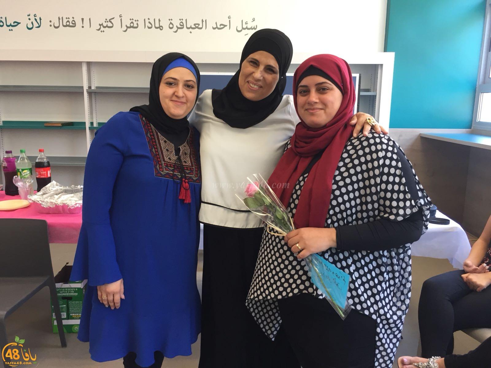 اجتماع لطاقم المعلمين والهيئة التدريسية في مدرسة يافا المستقبل عشية انتهاء العام الدراسي