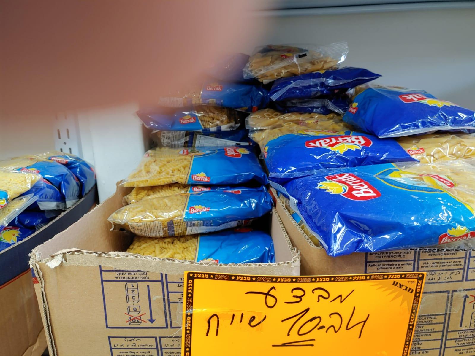 يافا: الزهراء للعطارة والمواد الغذائية تُعلن عن حملة تخفيضات على الأسعار