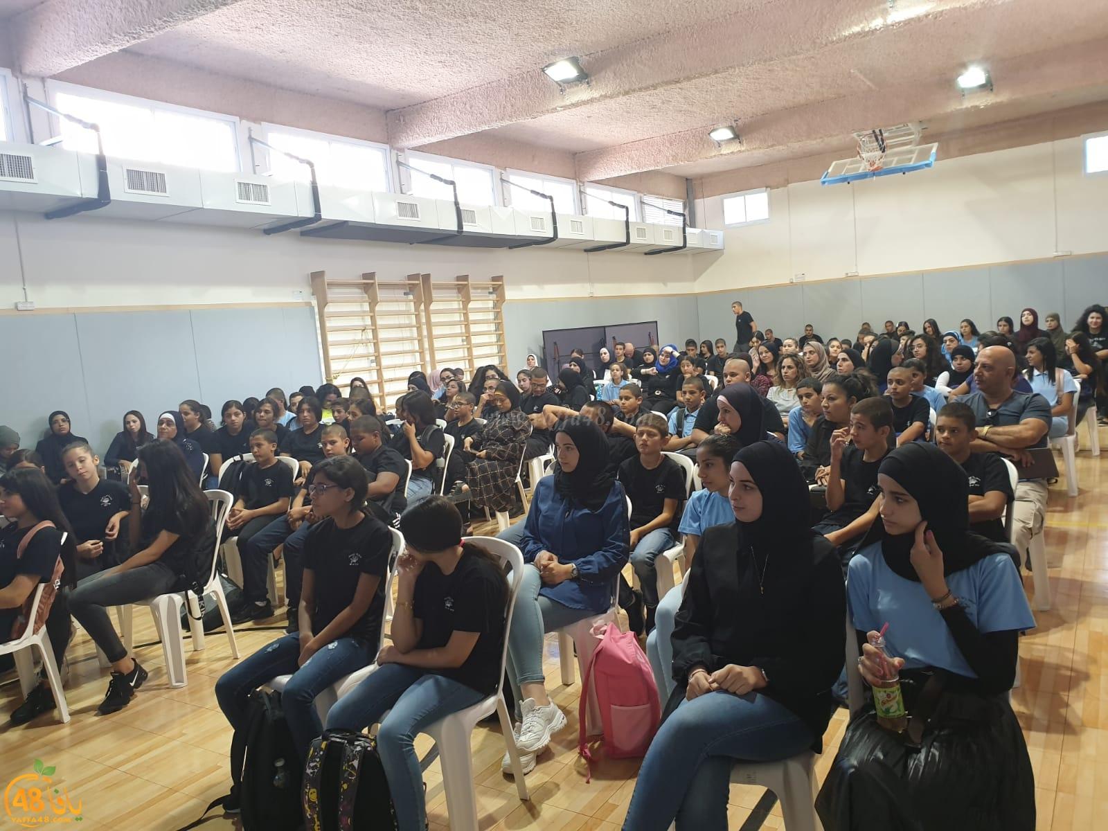 يافا: المدرسة الثانوية الشاملة تُنظم فعاليات ضد العنف وجرائم القتل