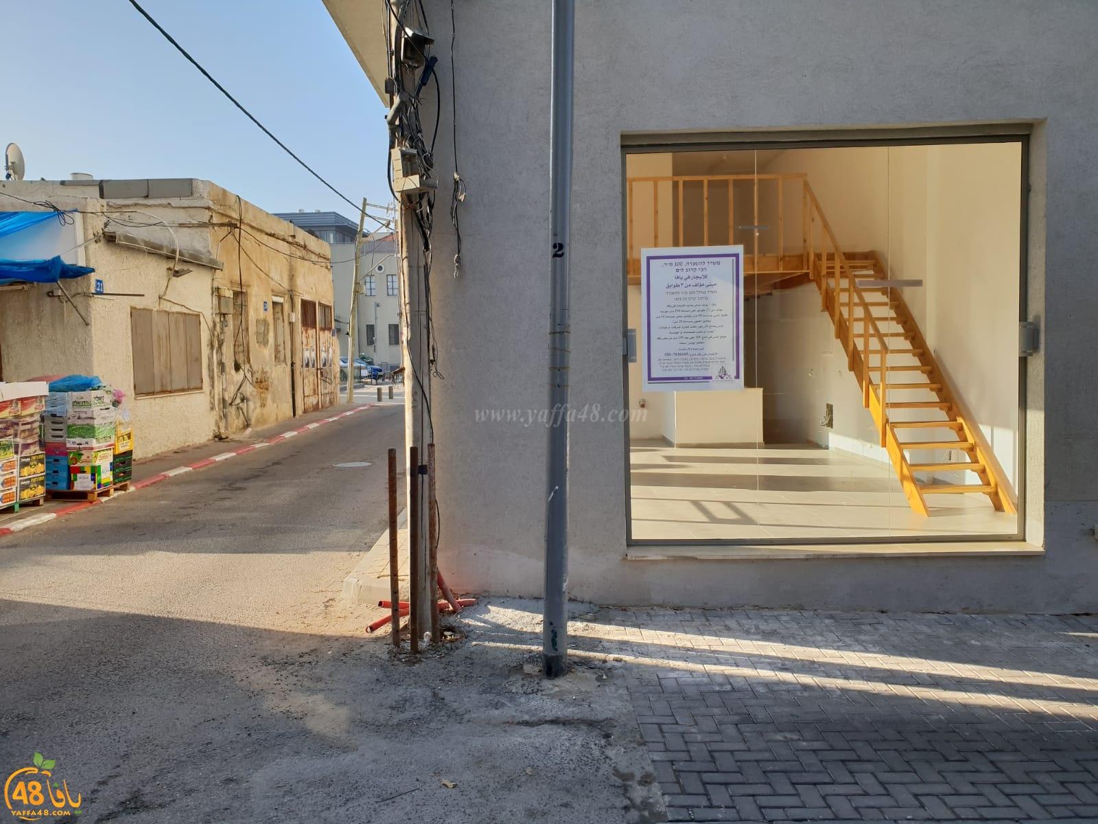 مكتب للايجار مكوّن من 3 طوابق في يافا - اضغطوا للتفاصيل
